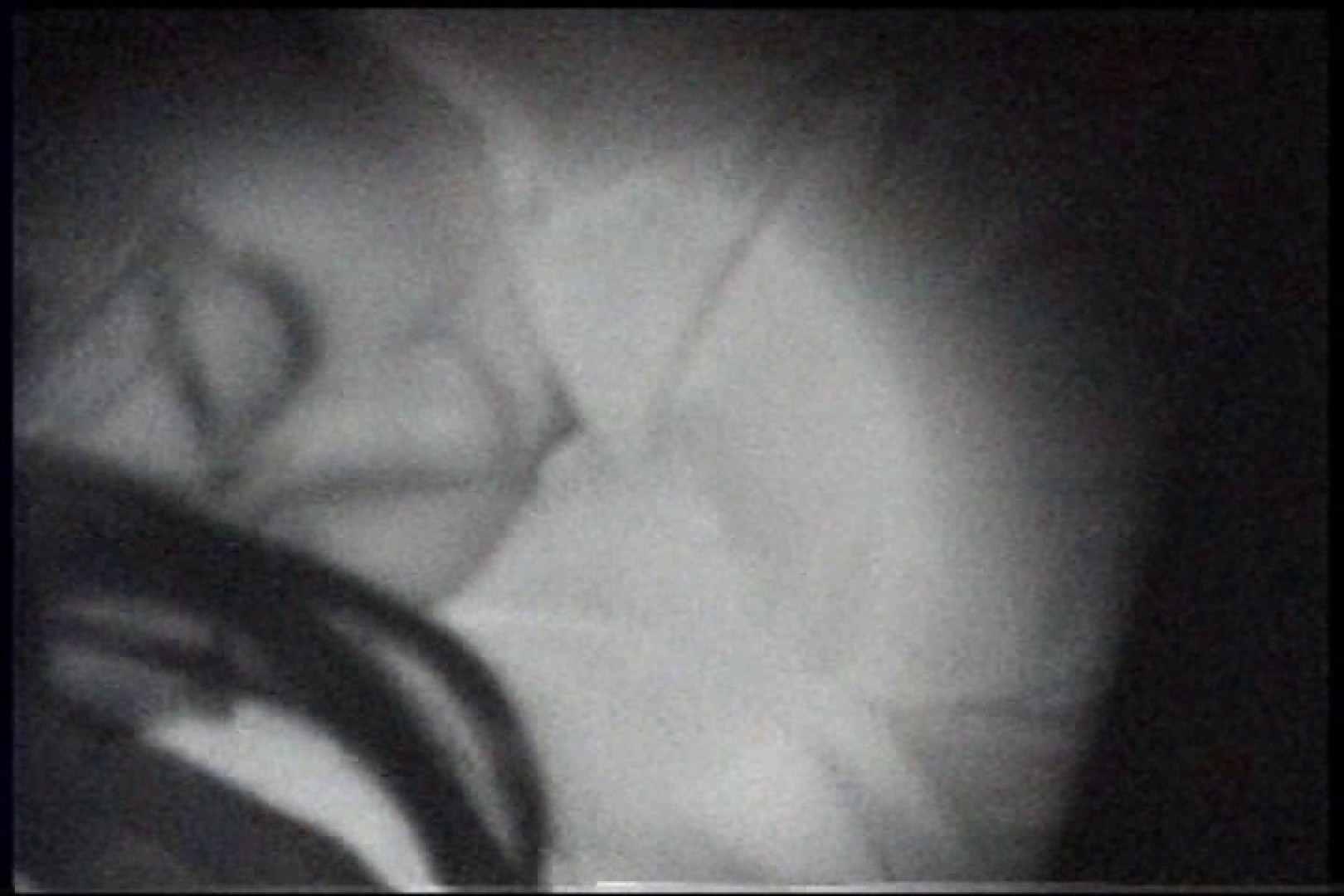 「充血監督」さんの深夜の運動会!! vol.246 プライベート流出 | エッチなOL  83枚 33