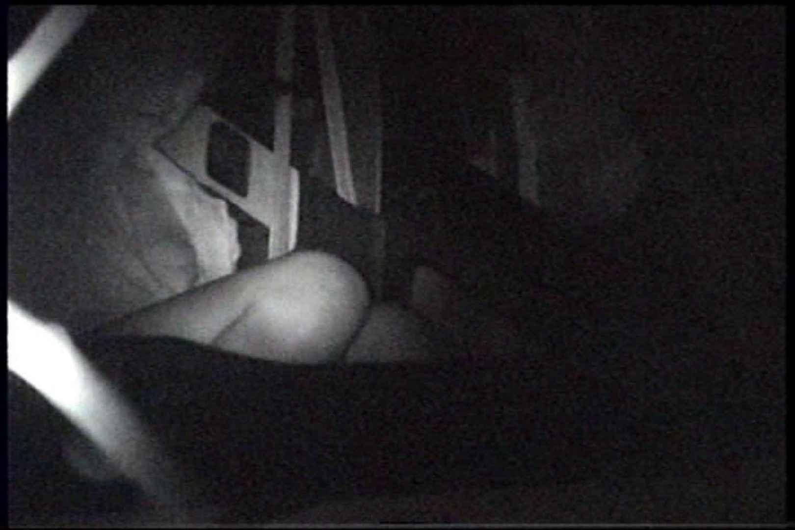 「充血監督」さんの深夜の運動会!! vol.246 プライベート流出 | エッチなOL  83枚 43