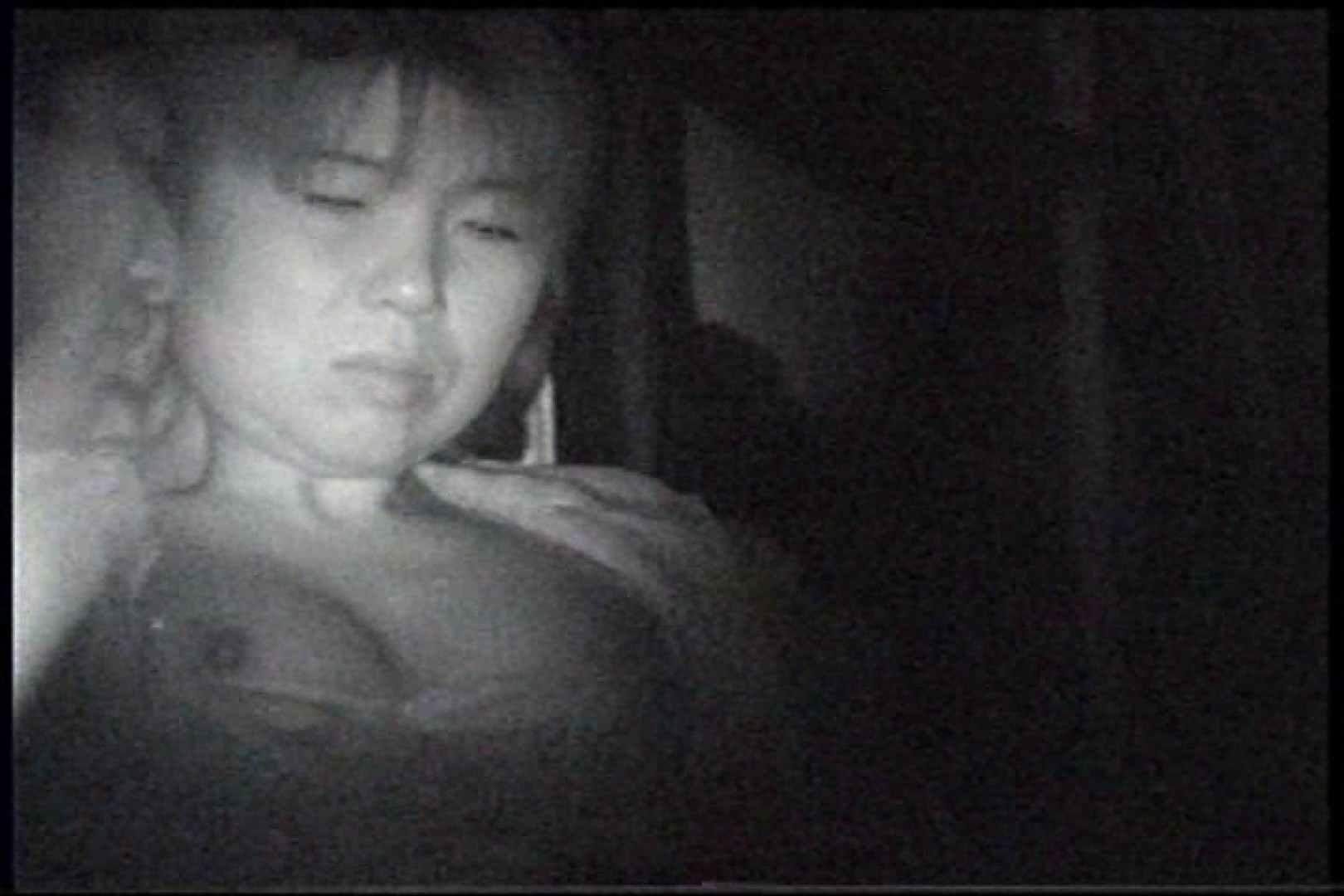 「充血監督」さんの深夜の運動会!! vol.246 プライベート流出  83枚 48