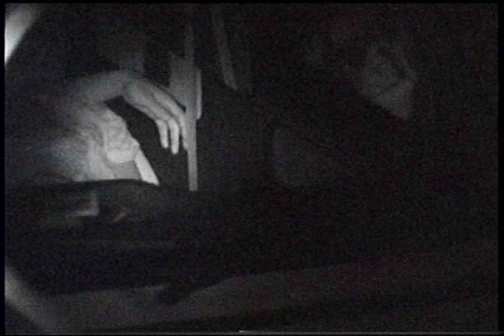 「充血監督」さんの深夜の運動会!! vol.246 プライベート流出 | エッチなOL  83枚 53