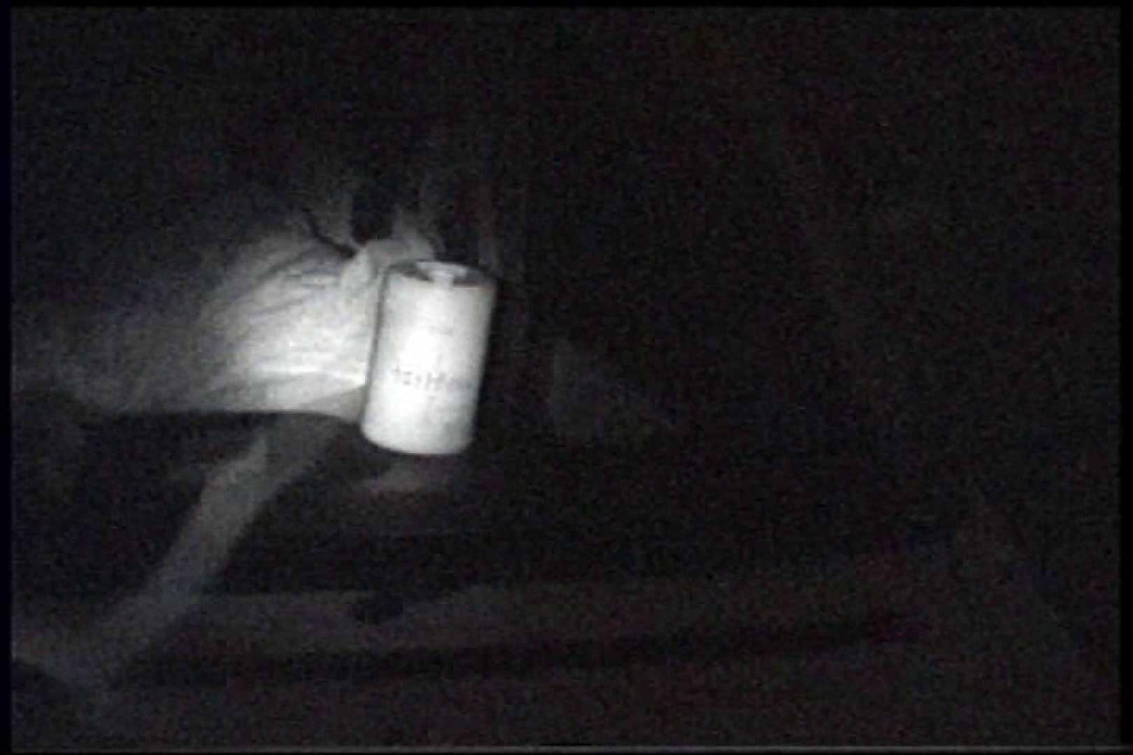 「充血監督」さんの深夜の運動会!! vol.246 プライベート流出 | エッチなOL  83枚 71