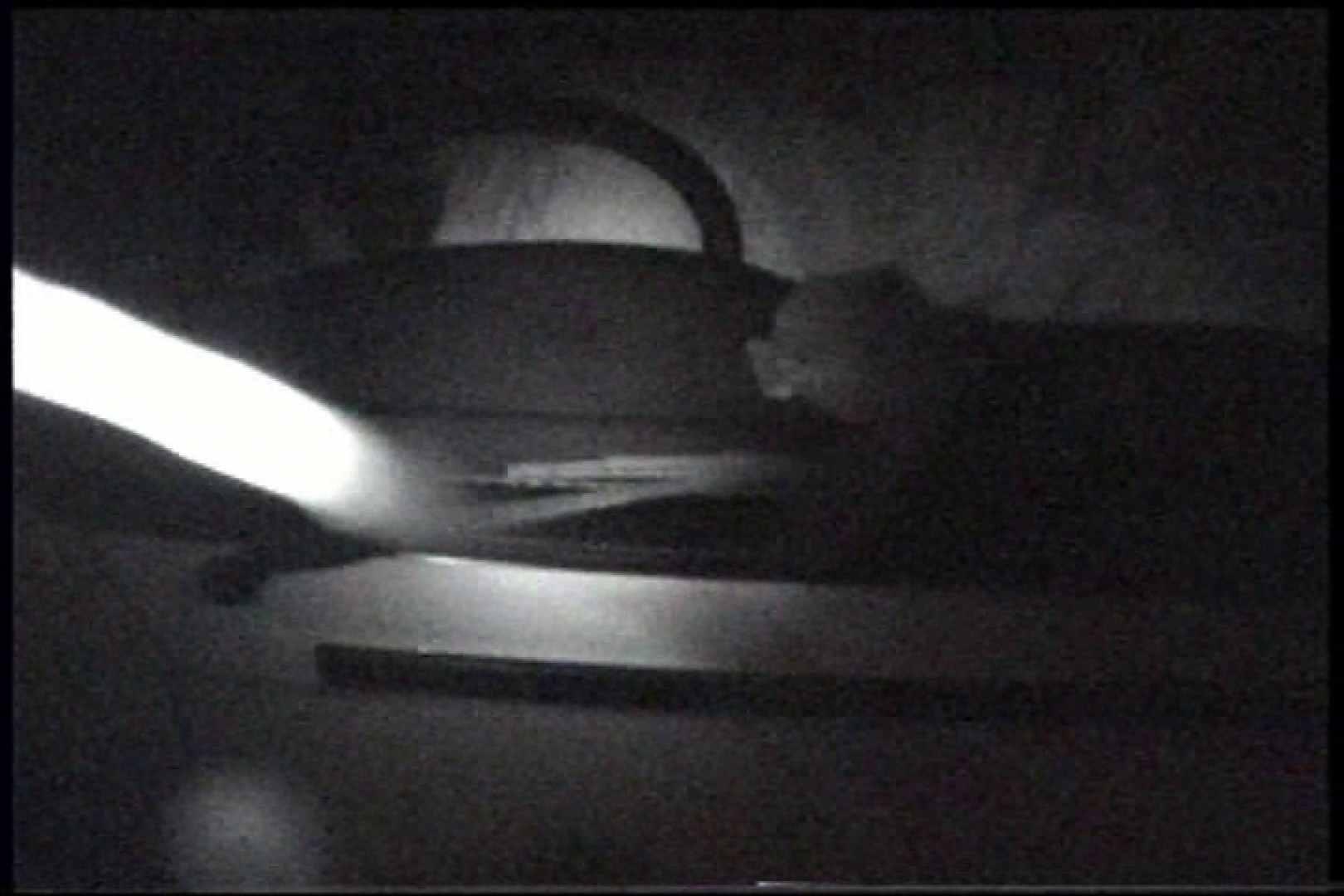「充血監督」さんの深夜の運動会!! vol.246 プライベート流出 | エッチなOL  83枚 77