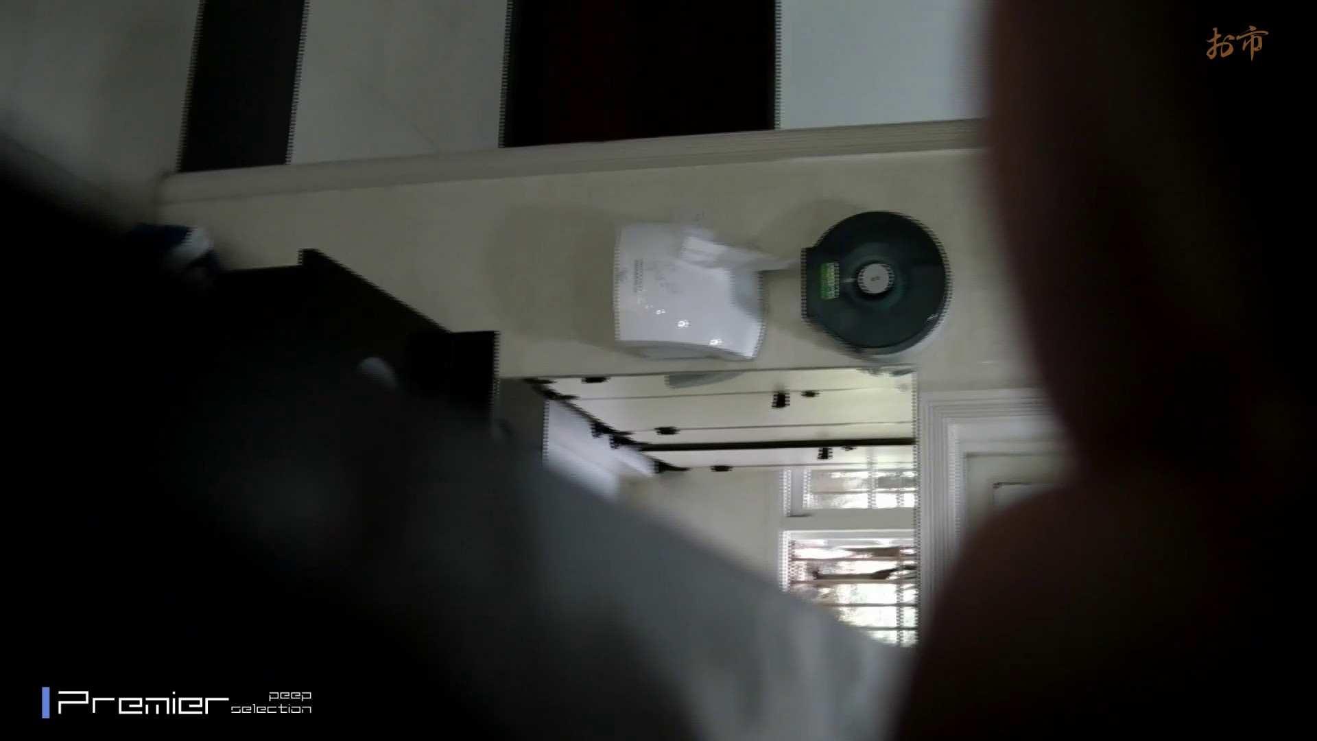 お市さんの「お尻丸出しジャンボリー」18 盗撮 オマンコ無修正動画無料 99枚 78