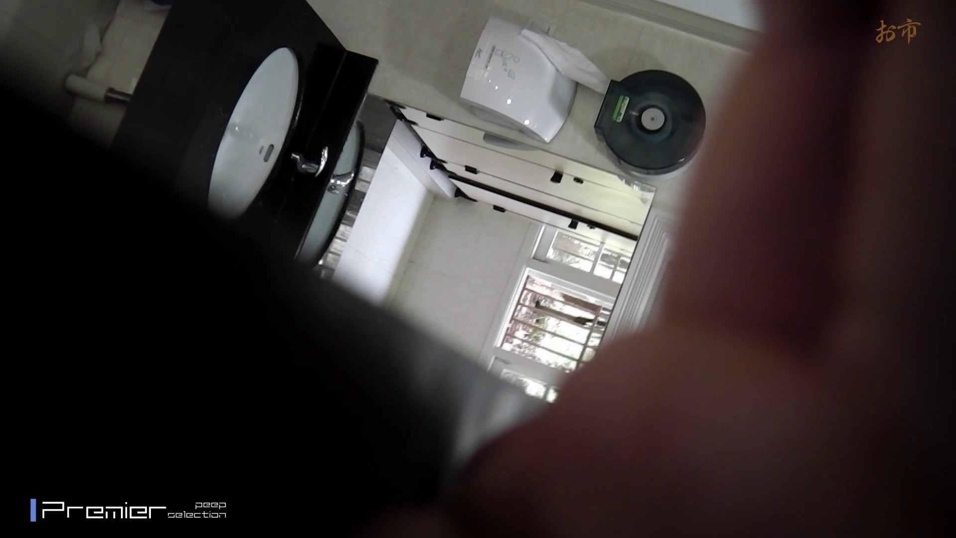 お市さんの「お尻丸出しジャンボリー」18 盗撮 オマンコ無修正動画無料 99枚 94