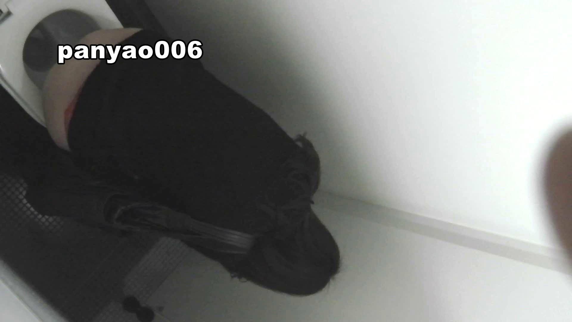 vol.06 プルプルン 着替え ワレメ無修正動画無料 75枚 38
