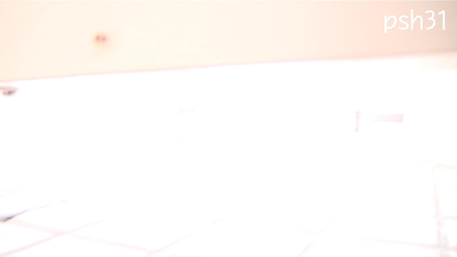 ▲復活限定▲ハイビジョン 盗神伝 Vol.31 エッチなOL   0  103枚 9