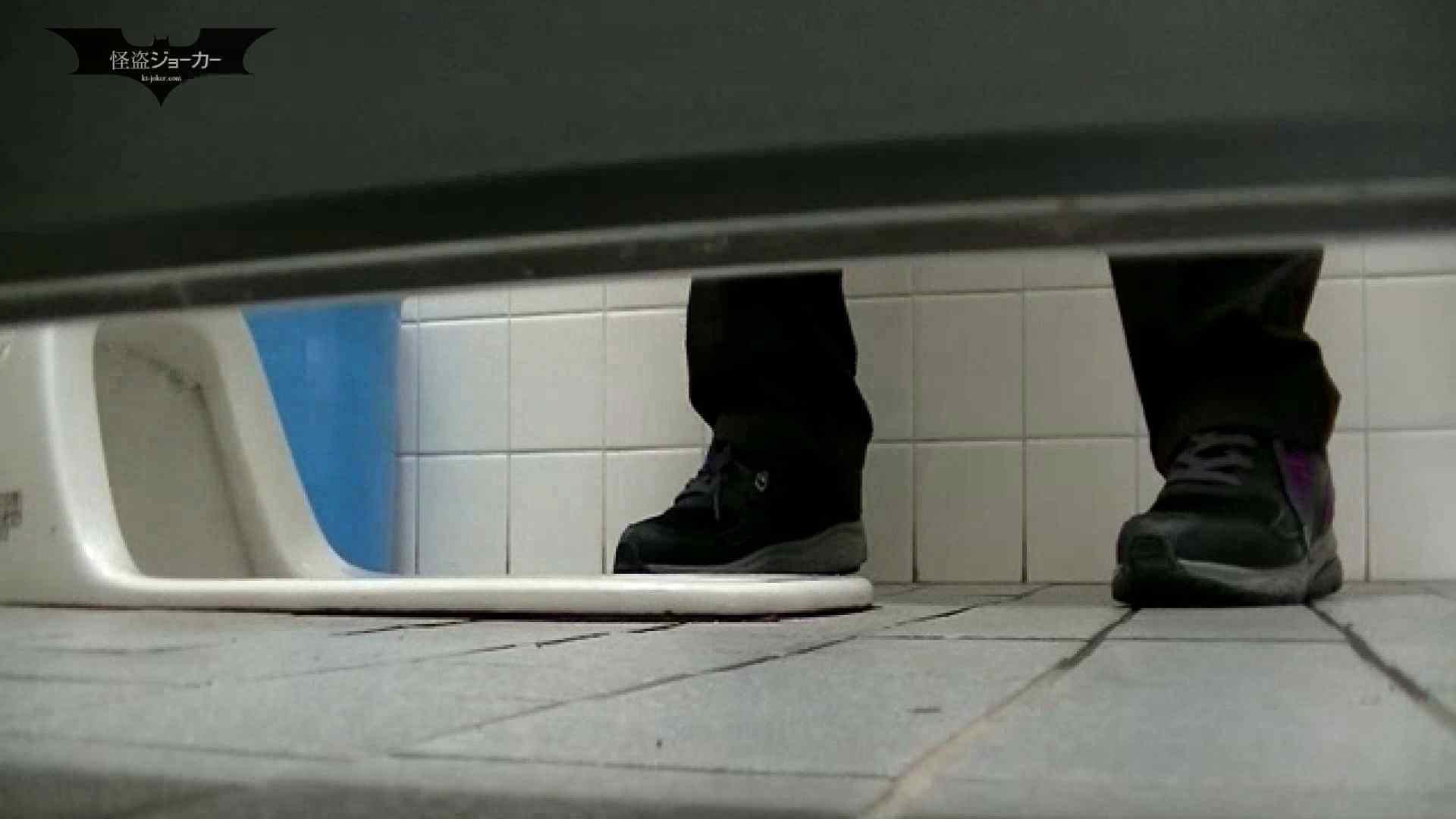 夏の思い出浜辺トイレ盗撮Vol.12 エッチなOL 隠し撮りオマンコ動画紹介 93枚 62