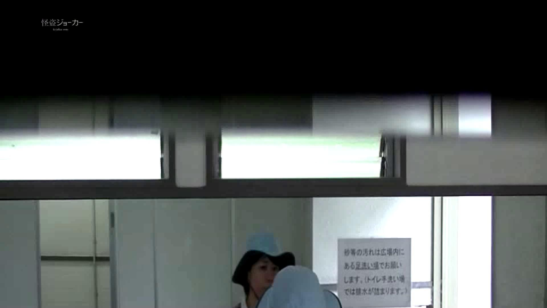夏の思い出浜辺トイレ盗撮Vol.12 エッチなOL 隠し撮りオマンコ動画紹介 93枚 77