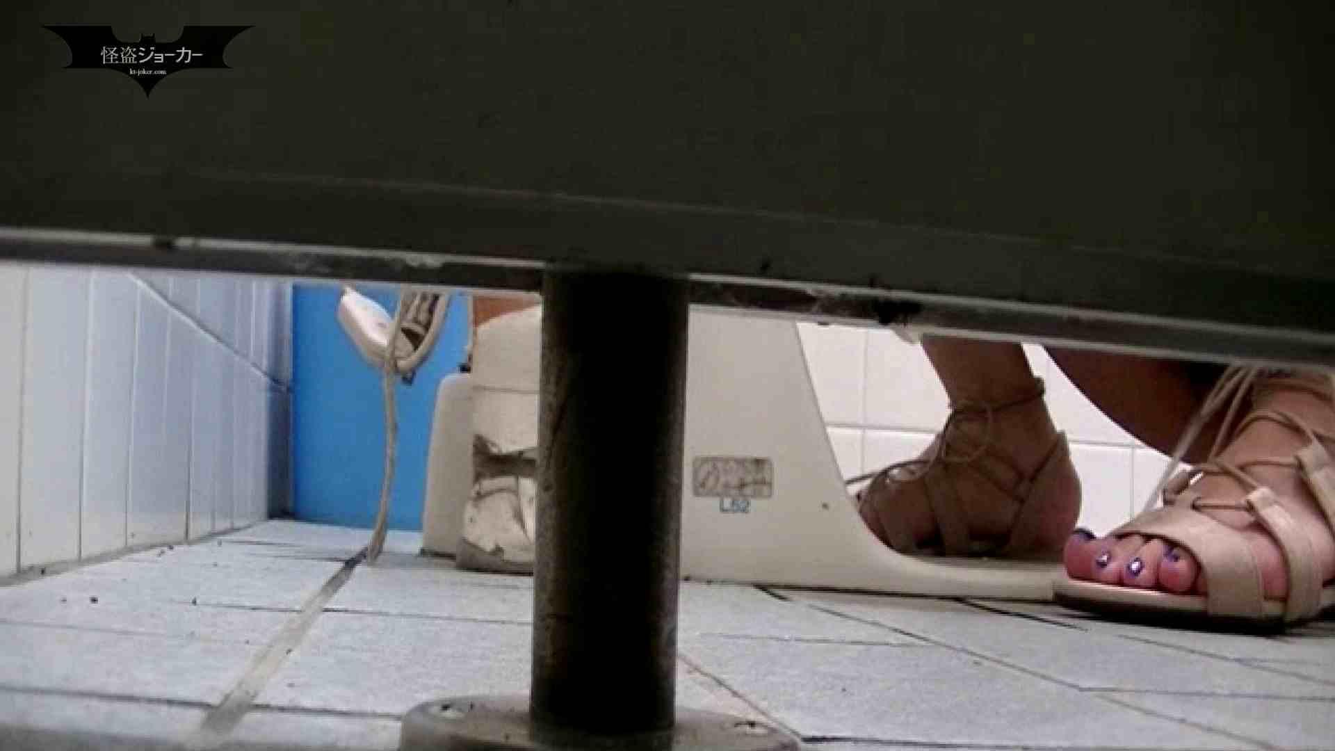 夏の思い出浜辺トイレ盗撮Vol.12 盗撮 オマンコ無修正動画無料 93枚 83