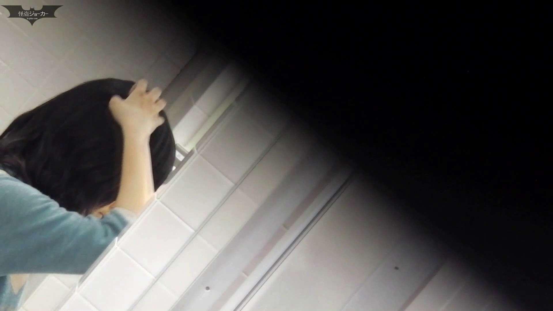 お銀さんの「洗面所突入レポート!!」 vol.51 突入最前線!おまけ付き エッチなOL 隠し撮りオマンコ動画紹介 96枚 44