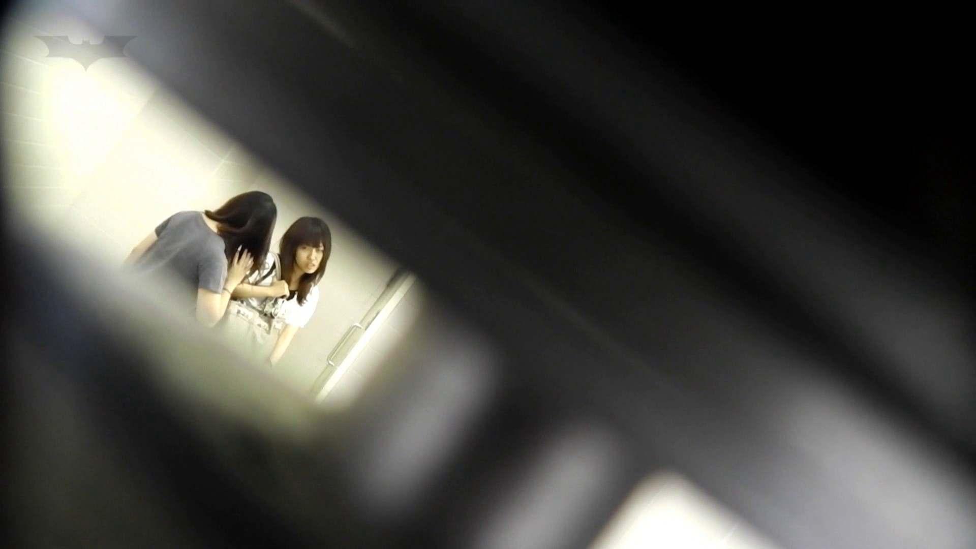 お銀 vol.70 女性の日特集!! エッチなOL   洗面所  99枚 1