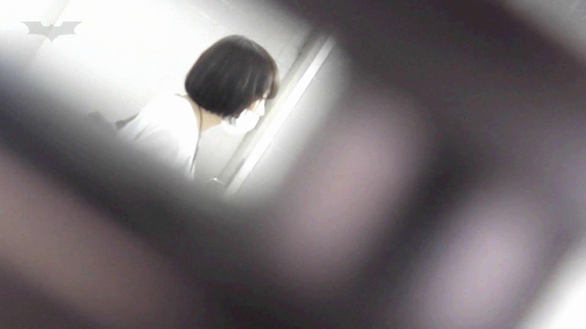 お銀 vol.70 女性の日特集!! エッチなOL  99枚 54