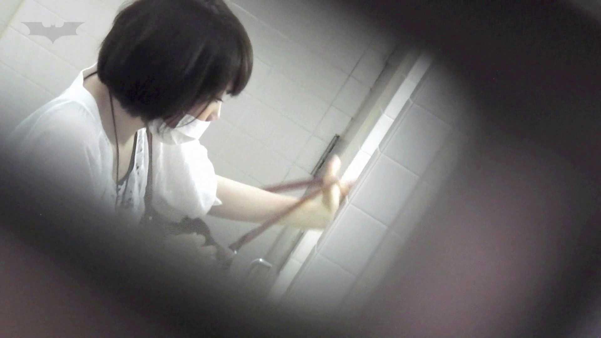 お銀 vol.70 女性の日特集!! エッチなOL   洗面所  99枚 55