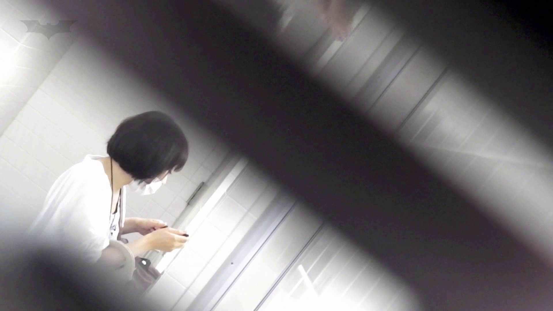 お銀 vol.70 女性の日特集!! エッチなOL   洗面所  99枚 61