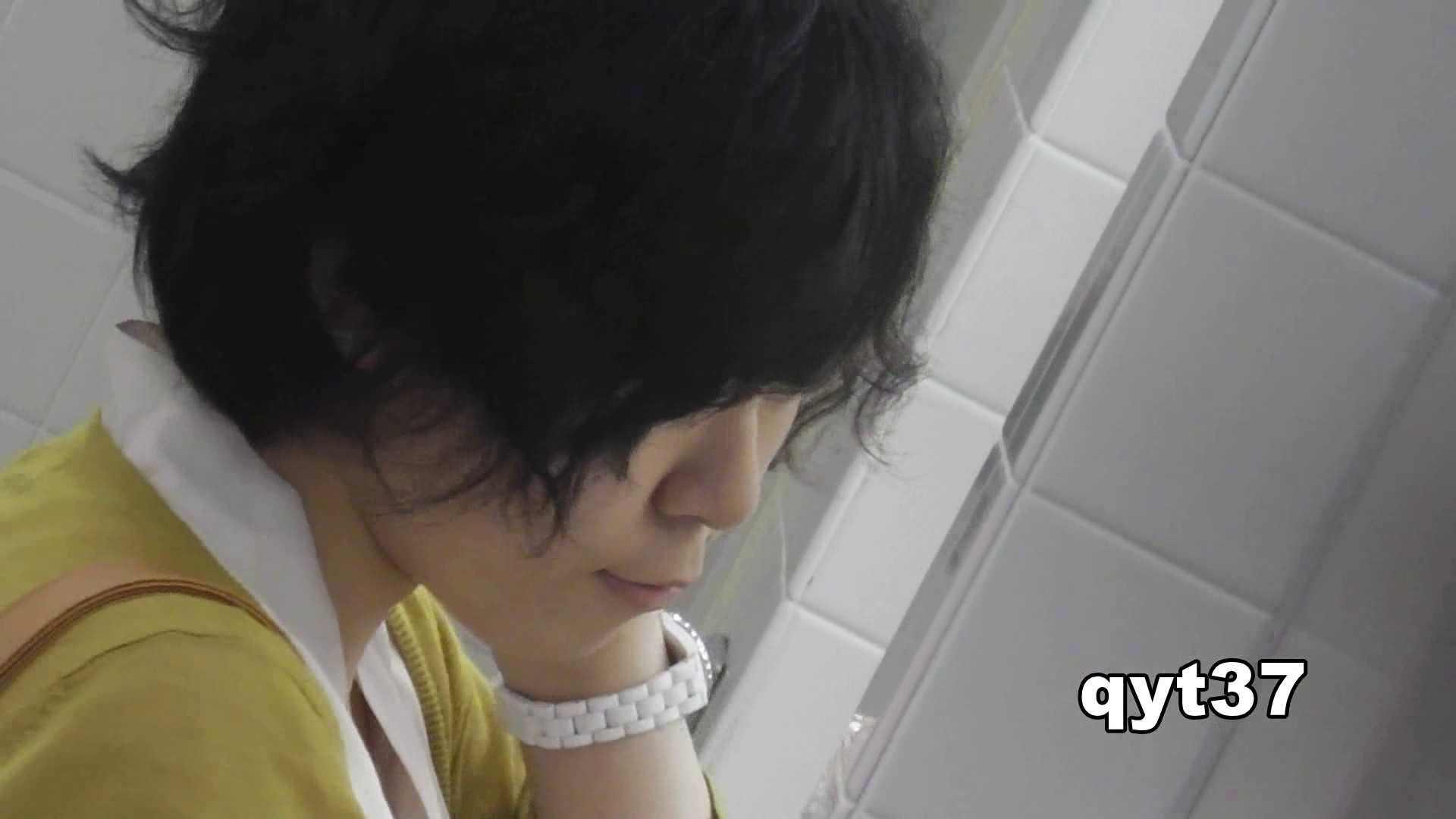 お銀さんの「洗面所突入レポート!!」 vol.37 ホクロと菊門 エッチなOL  81枚 24