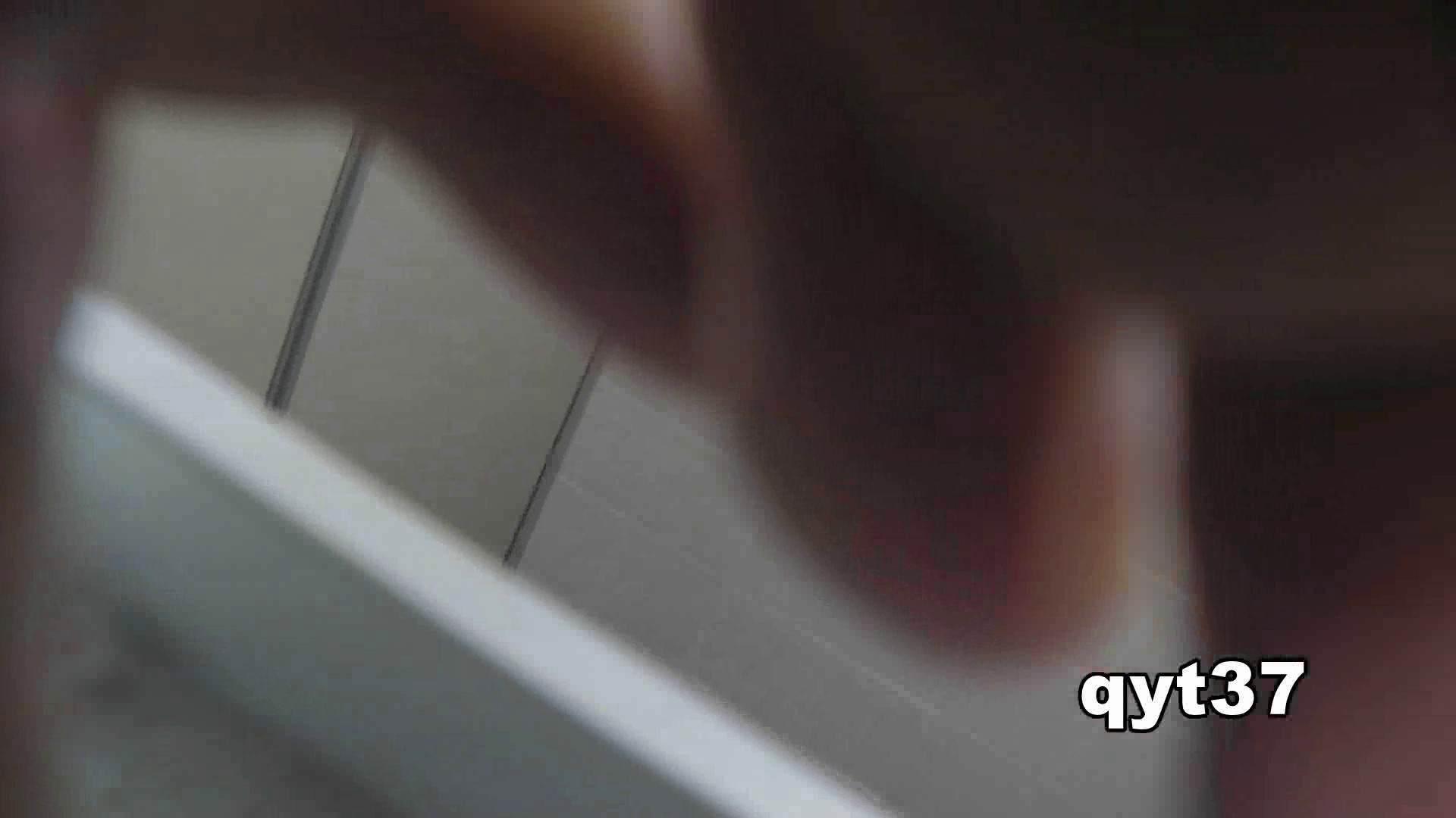 お銀さんの「洗面所突入レポート!!」 vol.37 ホクロと菊門 タレント並みの美人 おまんこ無修正動画無料 81枚 38