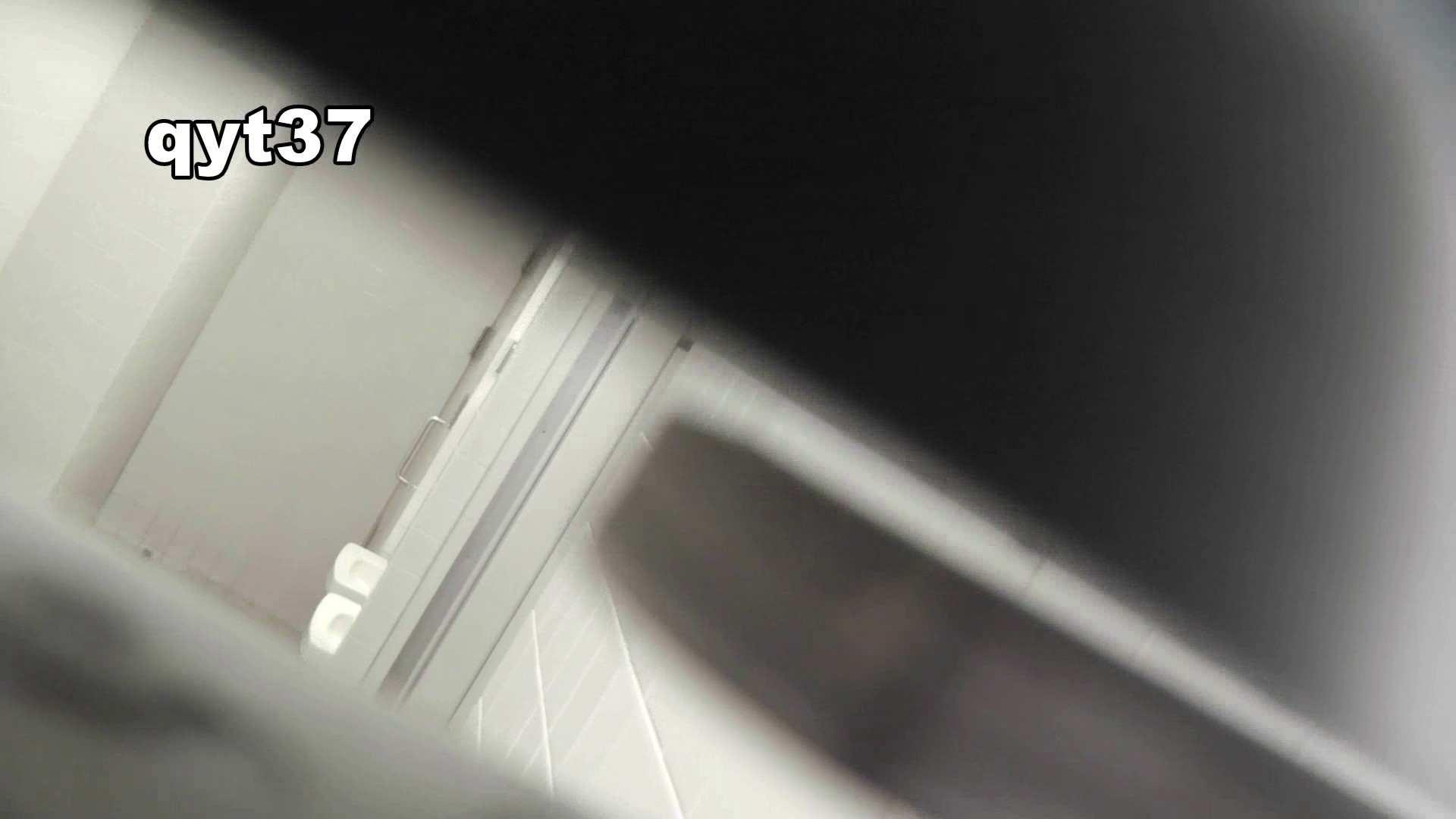 お銀さんの「洗面所突入レポート!!」 vol.37 ホクロと菊門 タレント並みの美人 おまんこ無修正動画無料 81枚 56