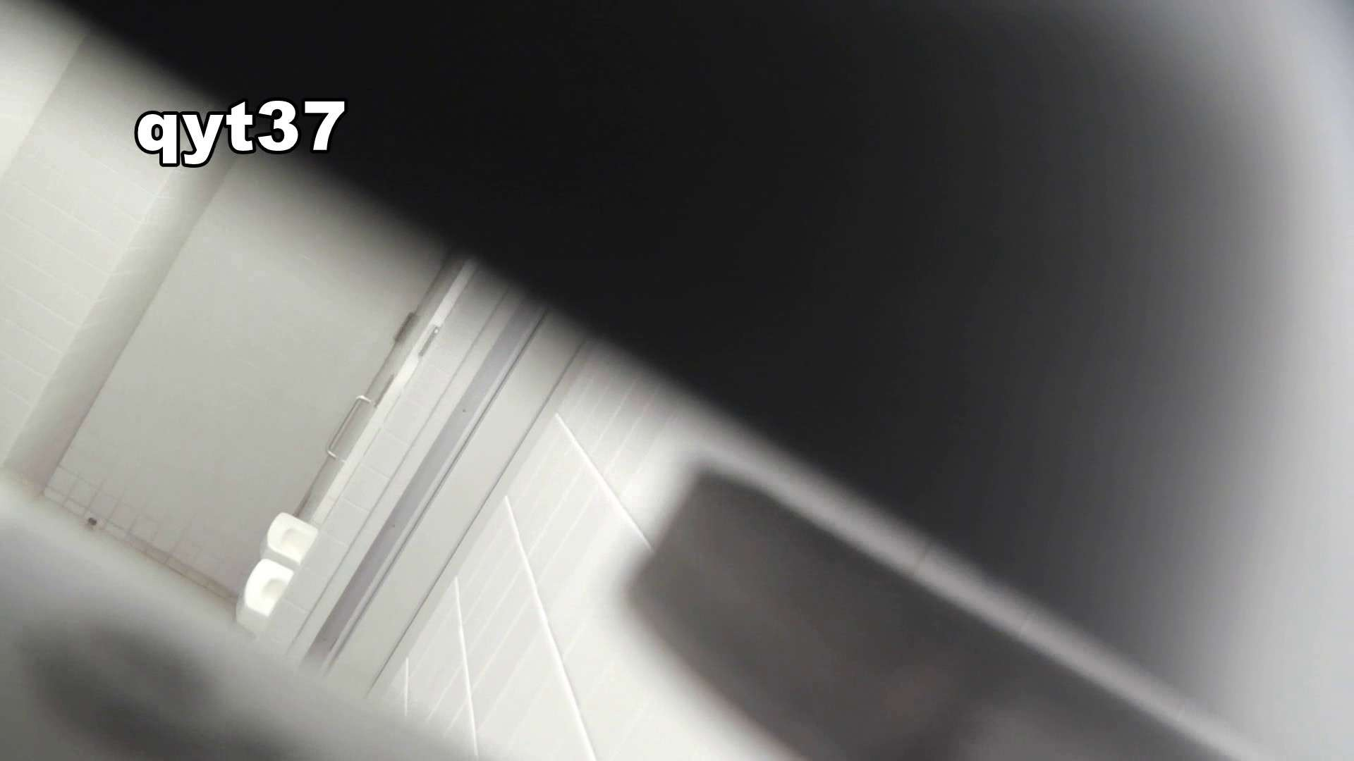 お銀さんの「洗面所突入レポート!!」 vol.37 ホクロと菊門 エッチなOL  81枚 57