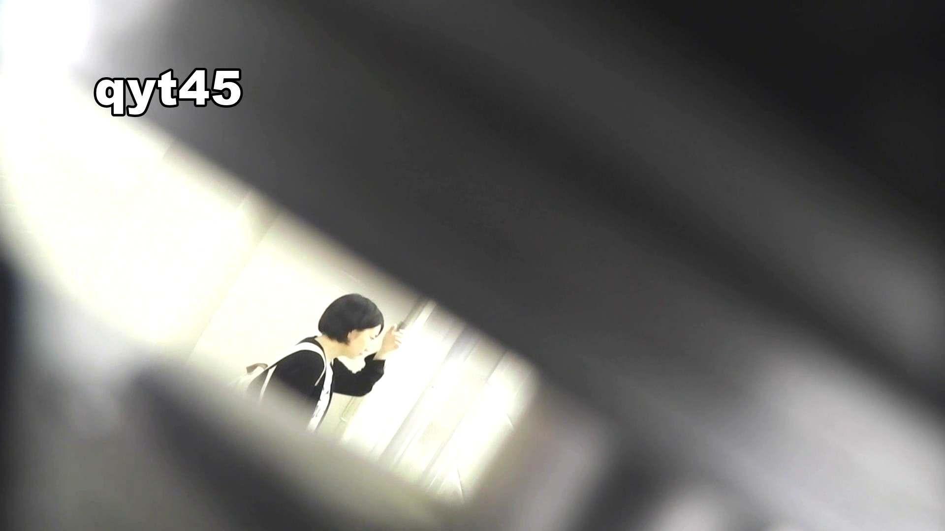 お銀さんの「洗面所突入レポート!!」 vol.45 枝分かれ清楚さん 洗面所 すけべAV動画紹介 104枚 2