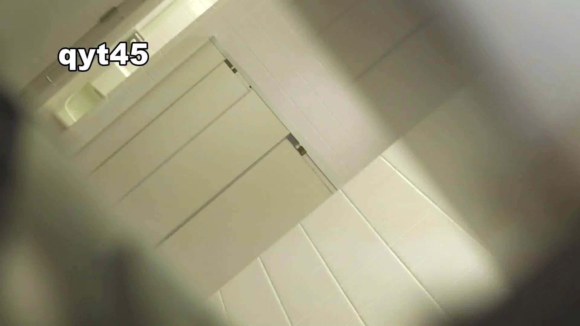 お銀さんの「洗面所突入レポート!!」 vol.45 枝分かれ清楚さん 洗面所 すけべAV動画紹介 104枚 11