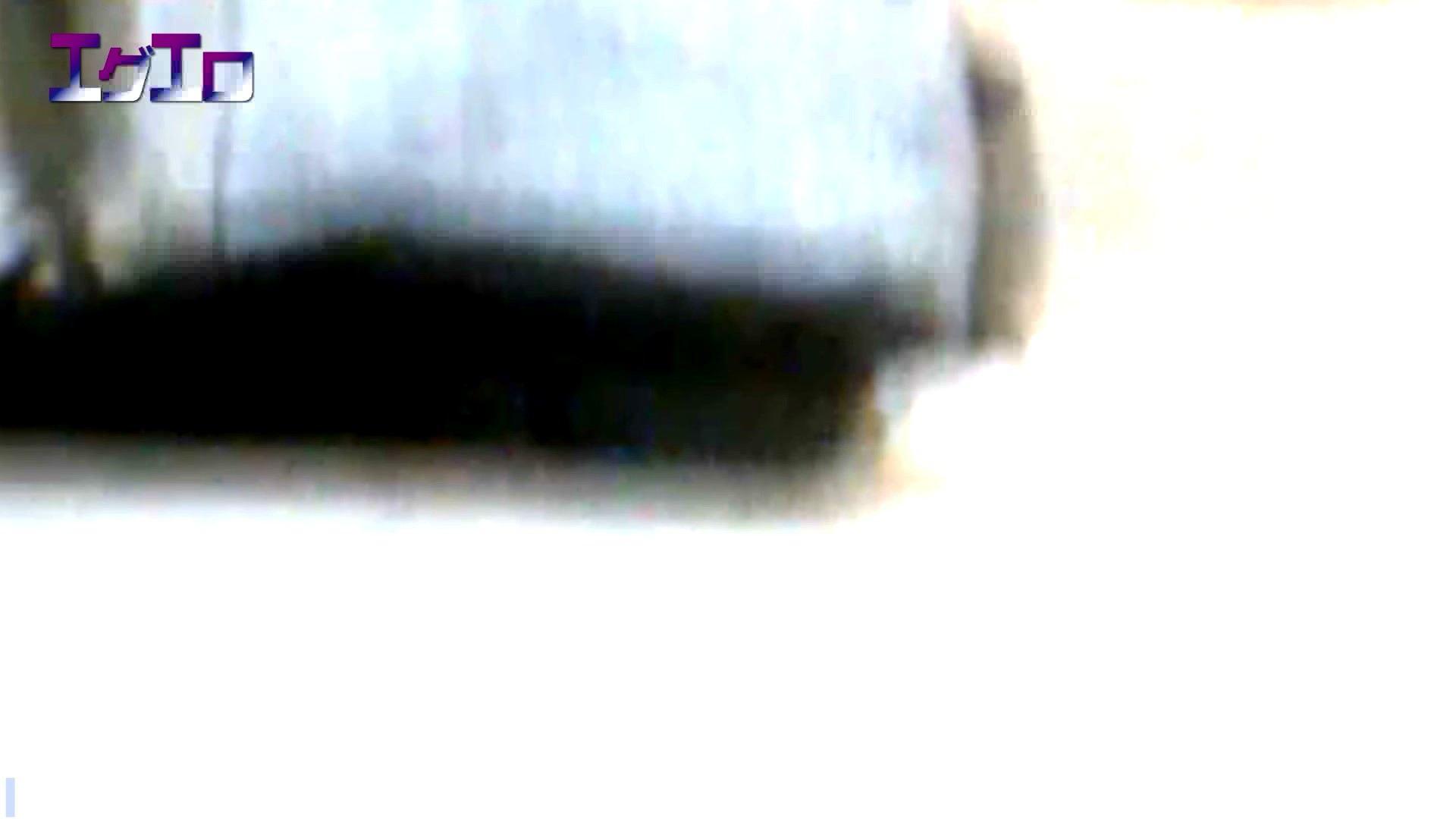 至近距離洗面所 Vol.08 洗面所   エッチなOL  83枚 5