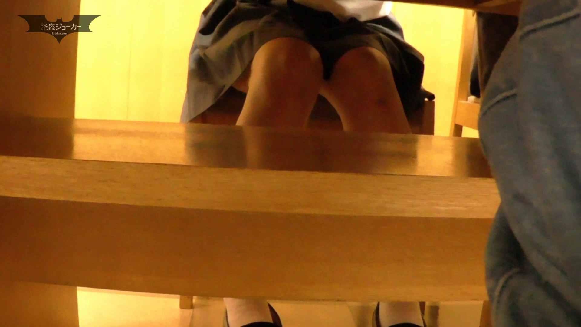 机の下の世界 Vol.04 生足はお好きですか? パンツ売る女   エッチなOL  107枚 23