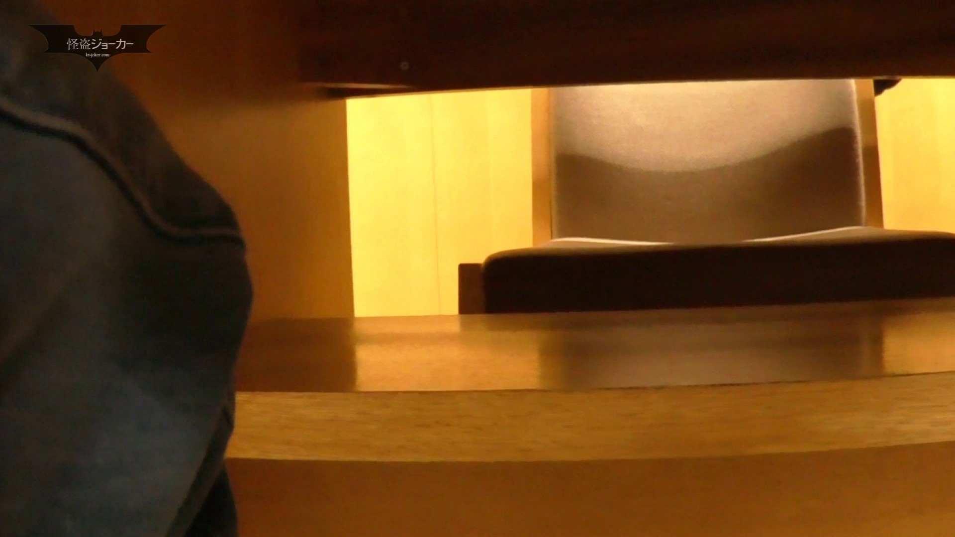 机の下の世界 Vol.04 生足はお好きですか? パンツ売る女  107枚 26