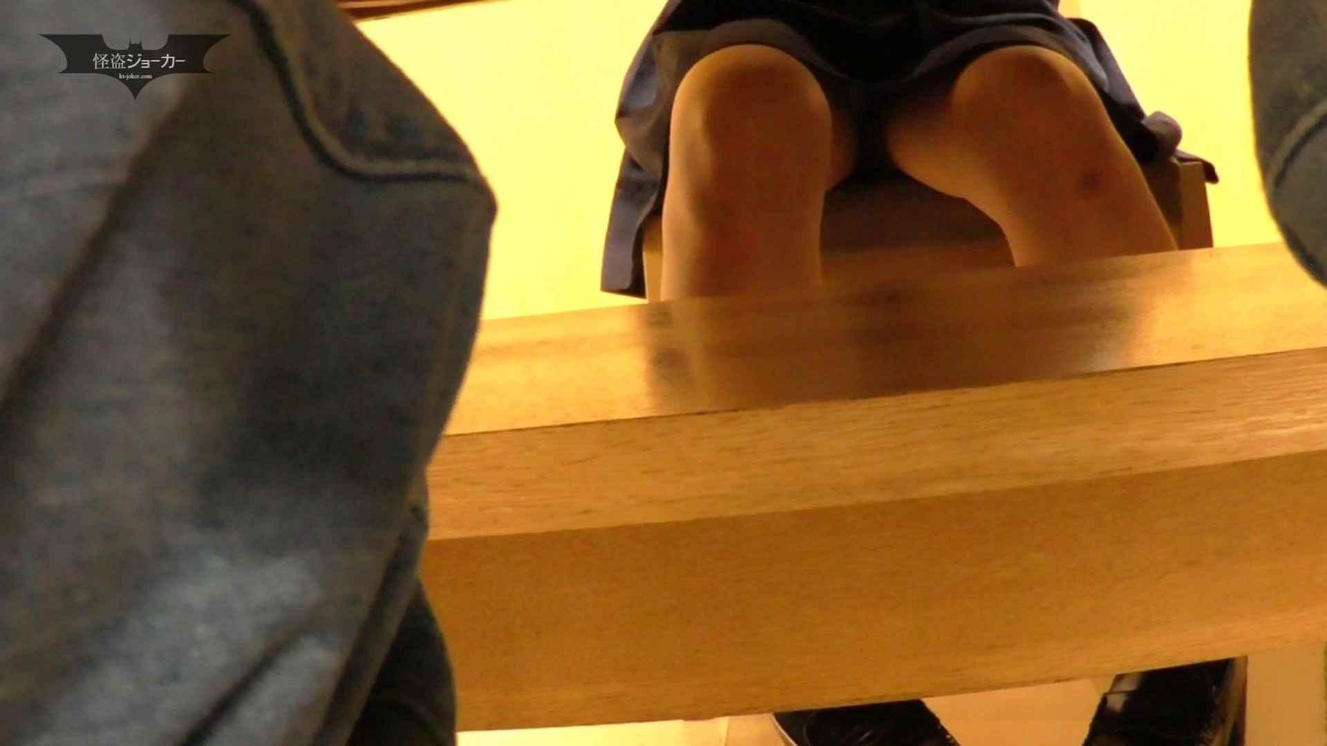 机の下の世界 Vol.04 生足はお好きですか? パンツ売る女  107枚 28