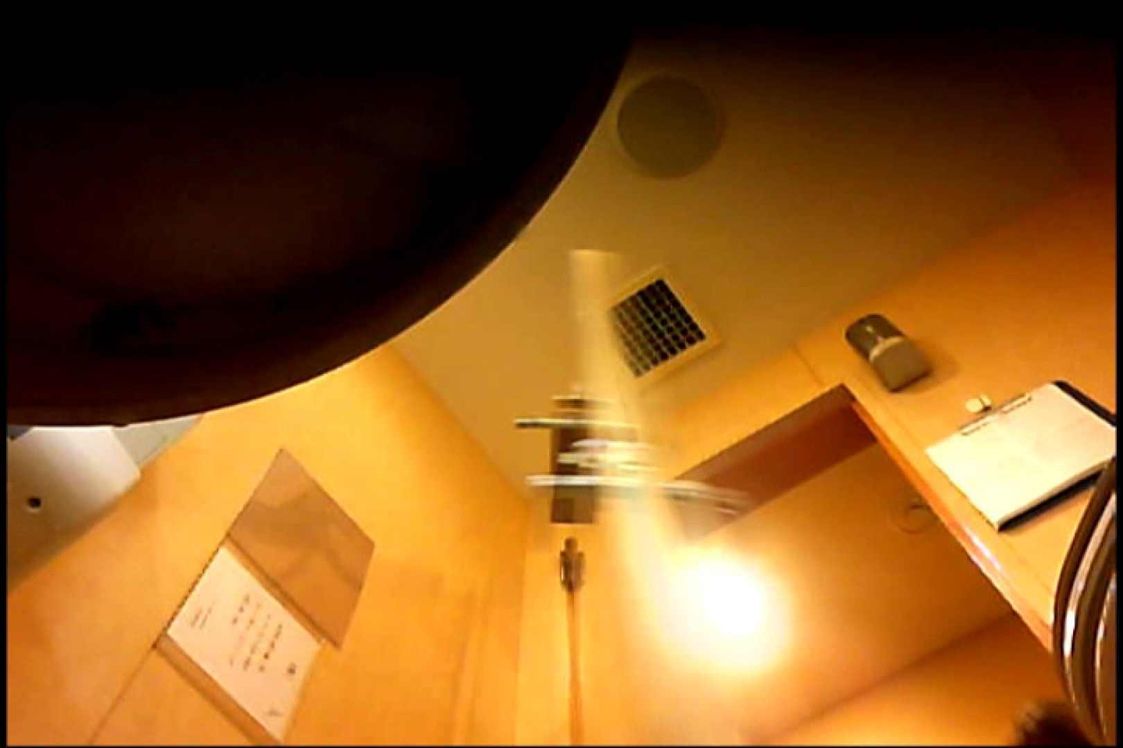 マダムが集まるデパートお手洗い Vol.11 エッチなOL エロ無料画像 97枚 44