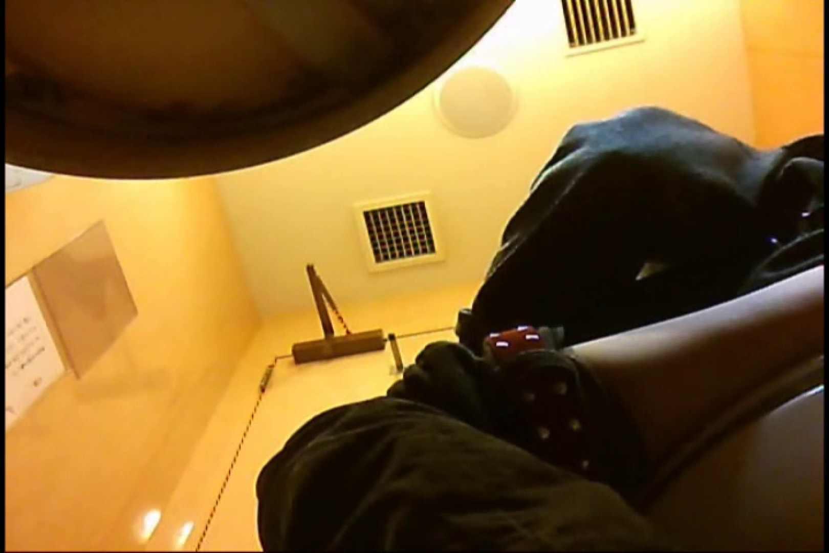 マダムが集まるデパートお手洗い Vol.14 エッチなOL オマンコ動画キャプチャ 105枚 44