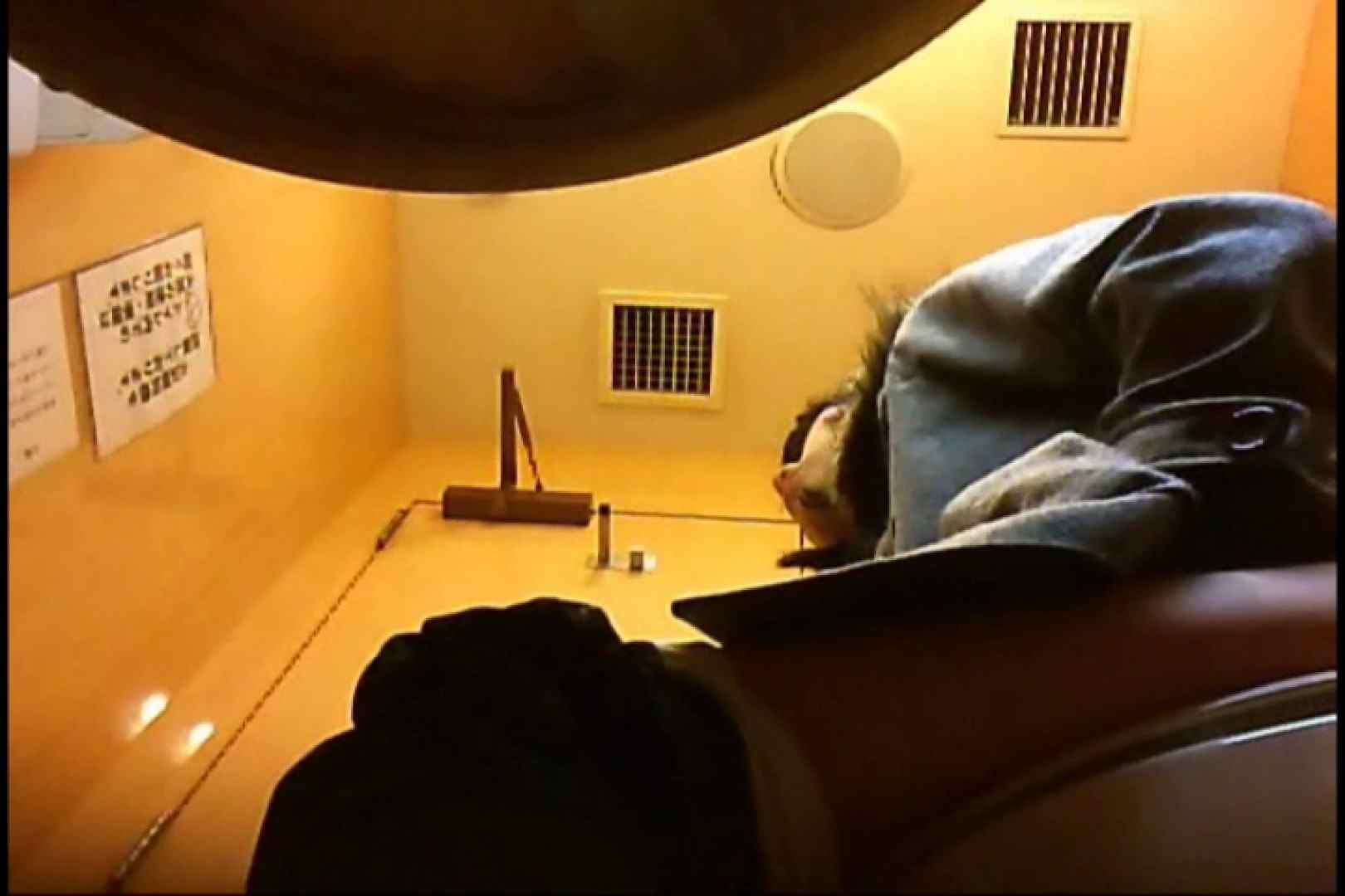 マダムが集まるデパートお手洗い Vol.26 エッチなOL オメコ動画キャプチャ 100枚 44