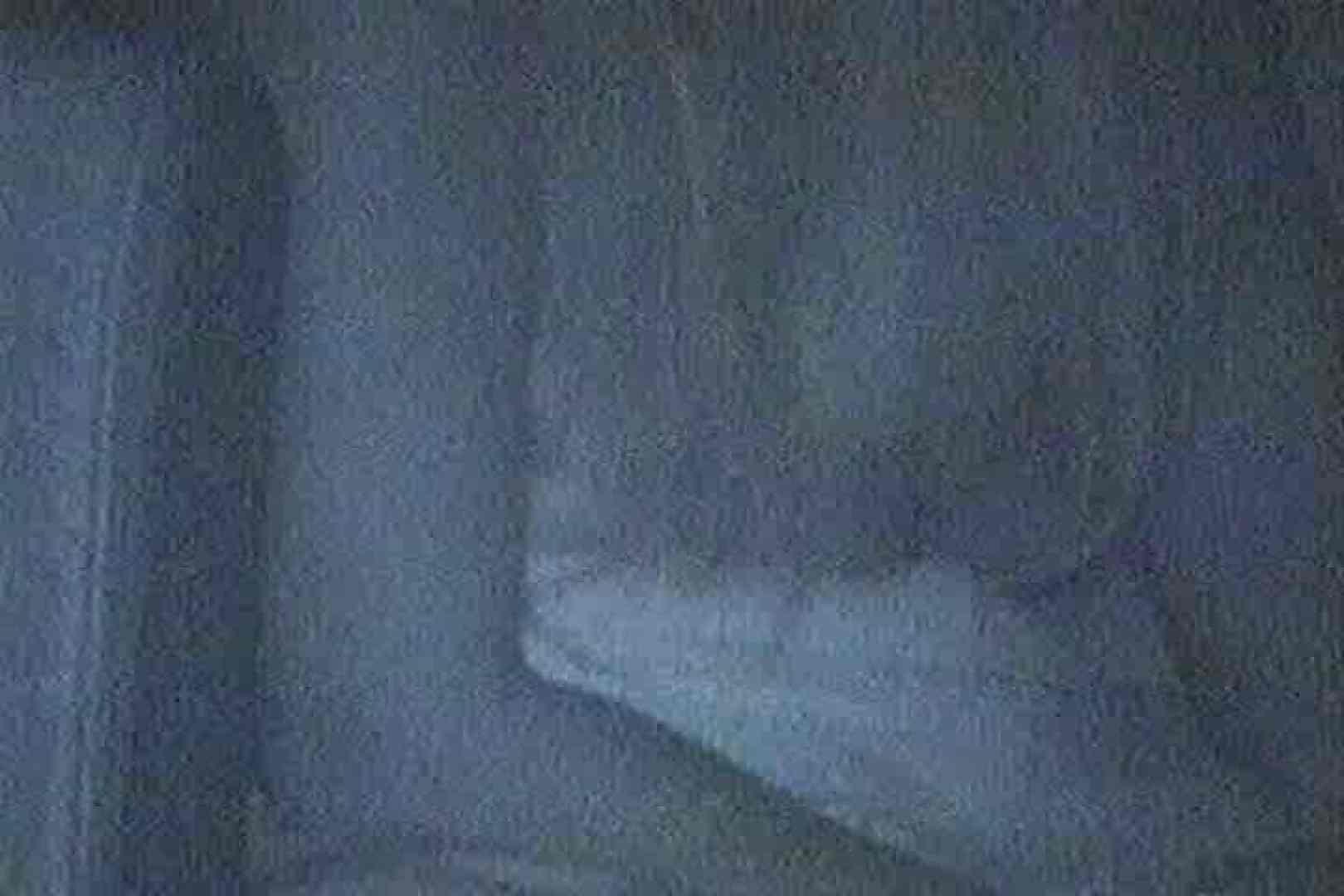 「充血監督」さんの深夜の運動会!! vol.162 エッチなOL  96枚 16