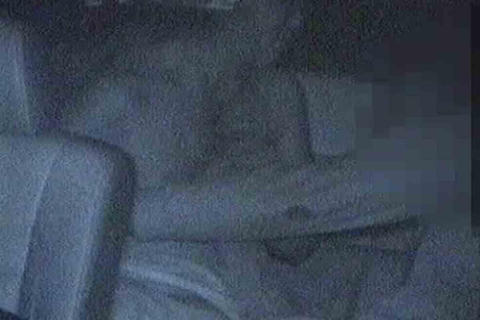「充血監督」さんの深夜の運動会!! vol.162 エッチなOL  96枚 46