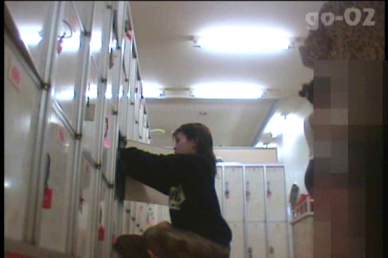 電波カメラ設置浴場からの防HAN映像 Vol.02 盗撮 | エッチなOL  92枚 22