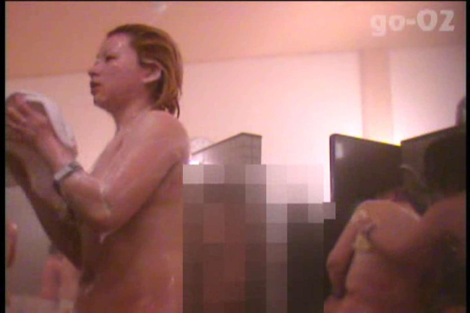 電波カメラ設置浴場からの防HAN映像 Vol.02 盗撮 | エッチなOL  92枚 37