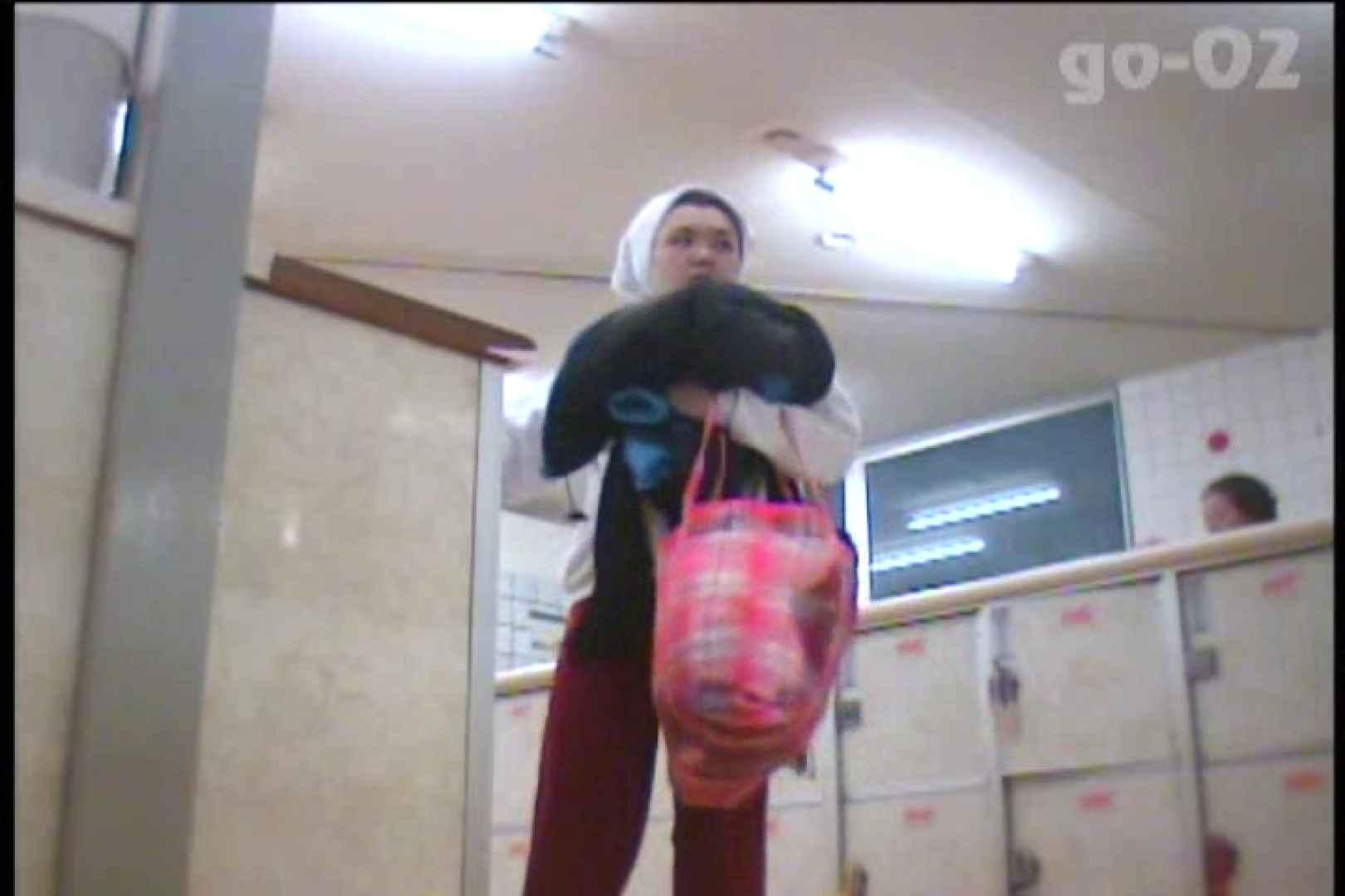 電波カメラ設置浴場からの防HAN映像 Vol.02 盗撮 | エッチなOL  92枚 64