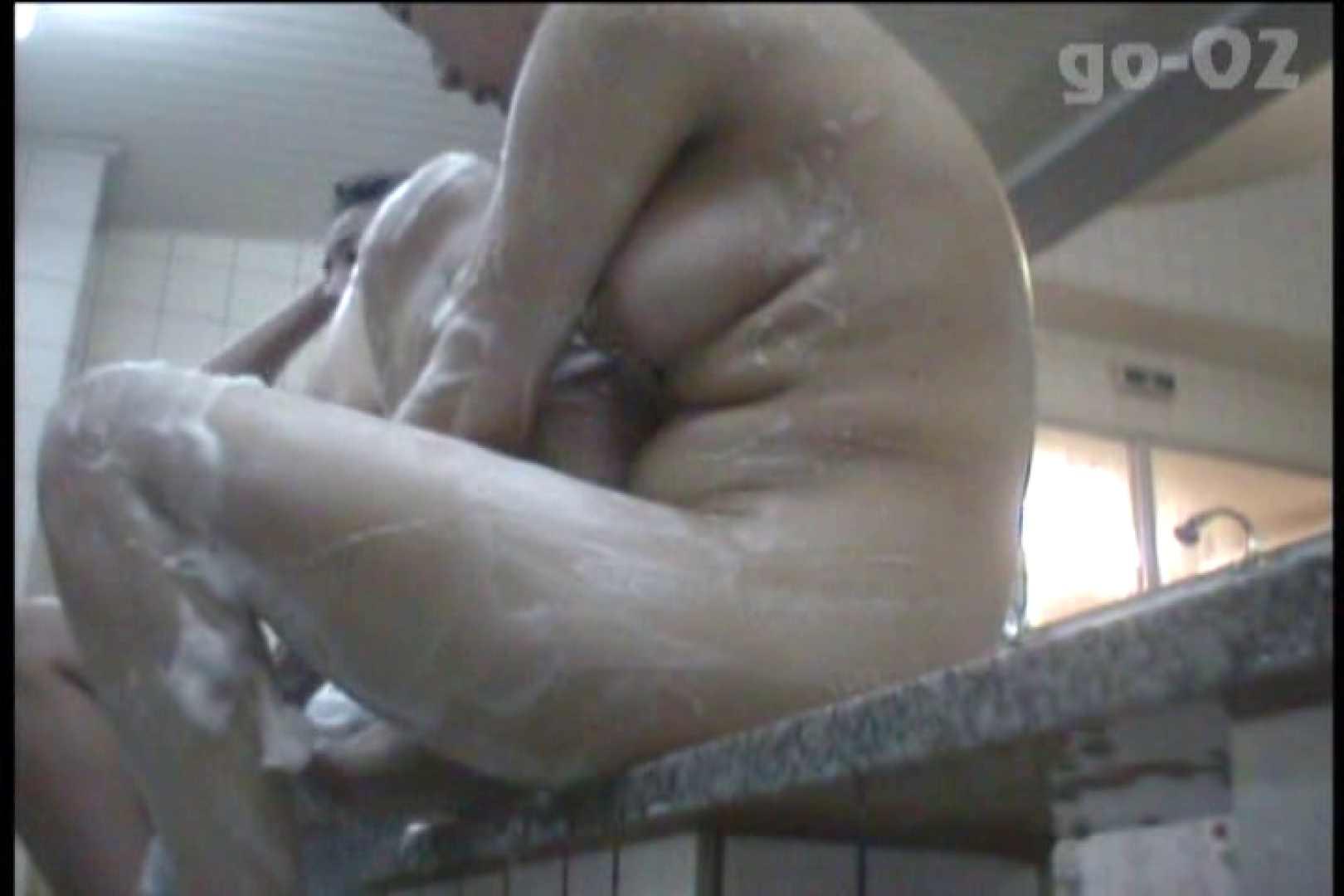 電波カメラ設置浴場からの防HAN映像 Vol.02 盗撮  92枚 84