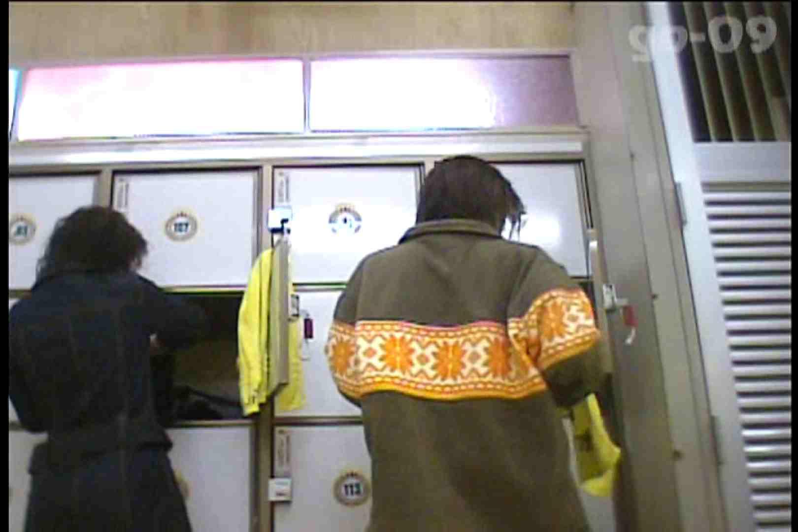 厳選潜入女風呂No.9 女風呂 われめAV動画紹介 109枚 26