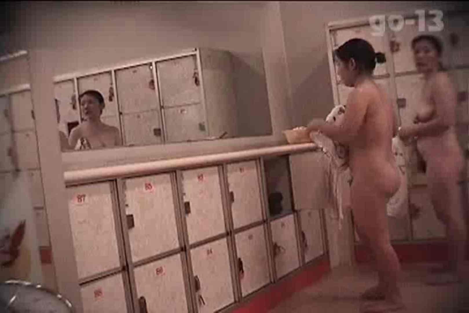 電波カメラ設置浴場からの防HAN映像 Vol.13 エッチなOL   チラ  86枚 1