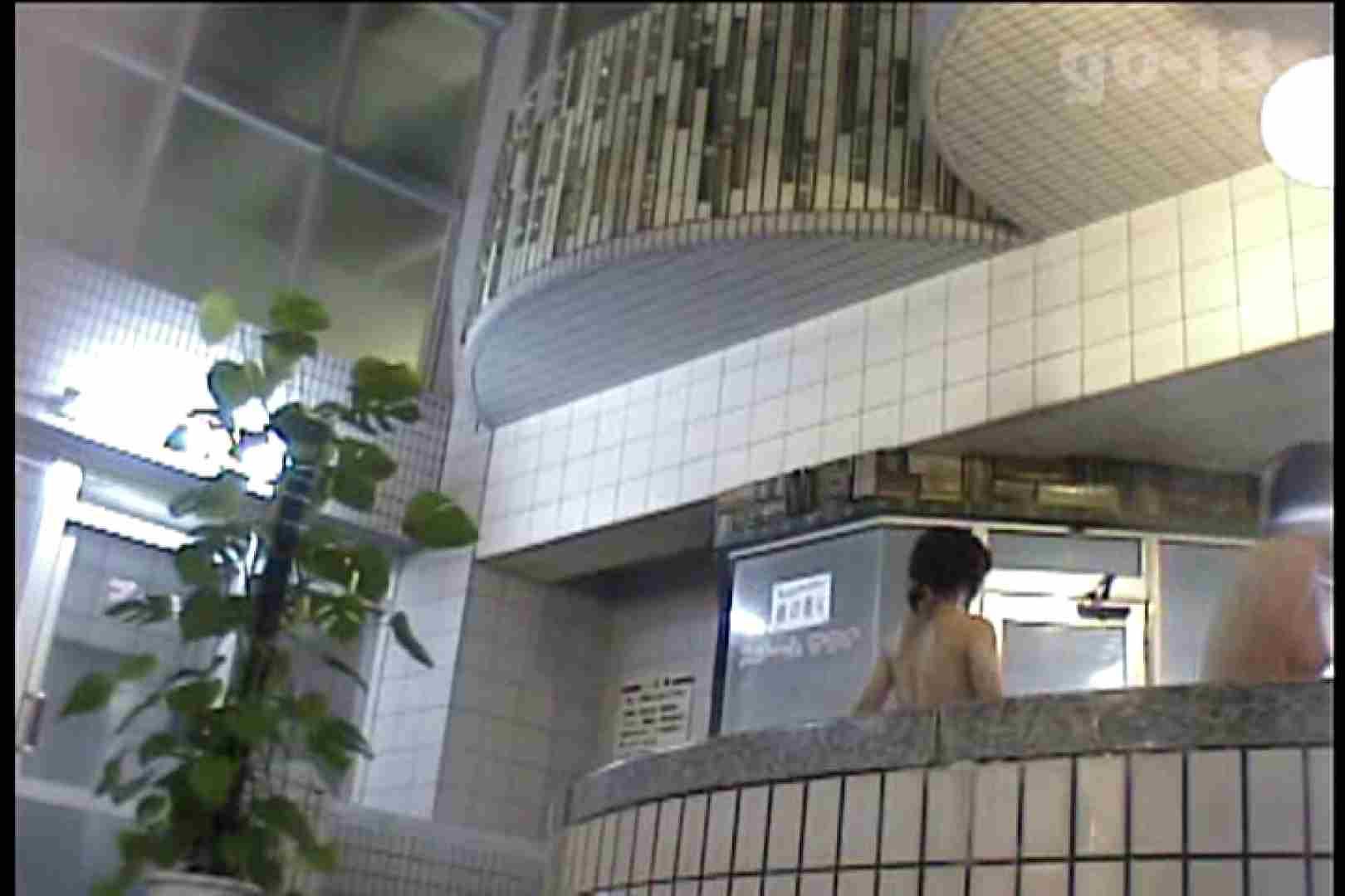 電波カメラ設置浴場からの防HAN映像 Vol.13 エッチなOL   チラ  86枚 31