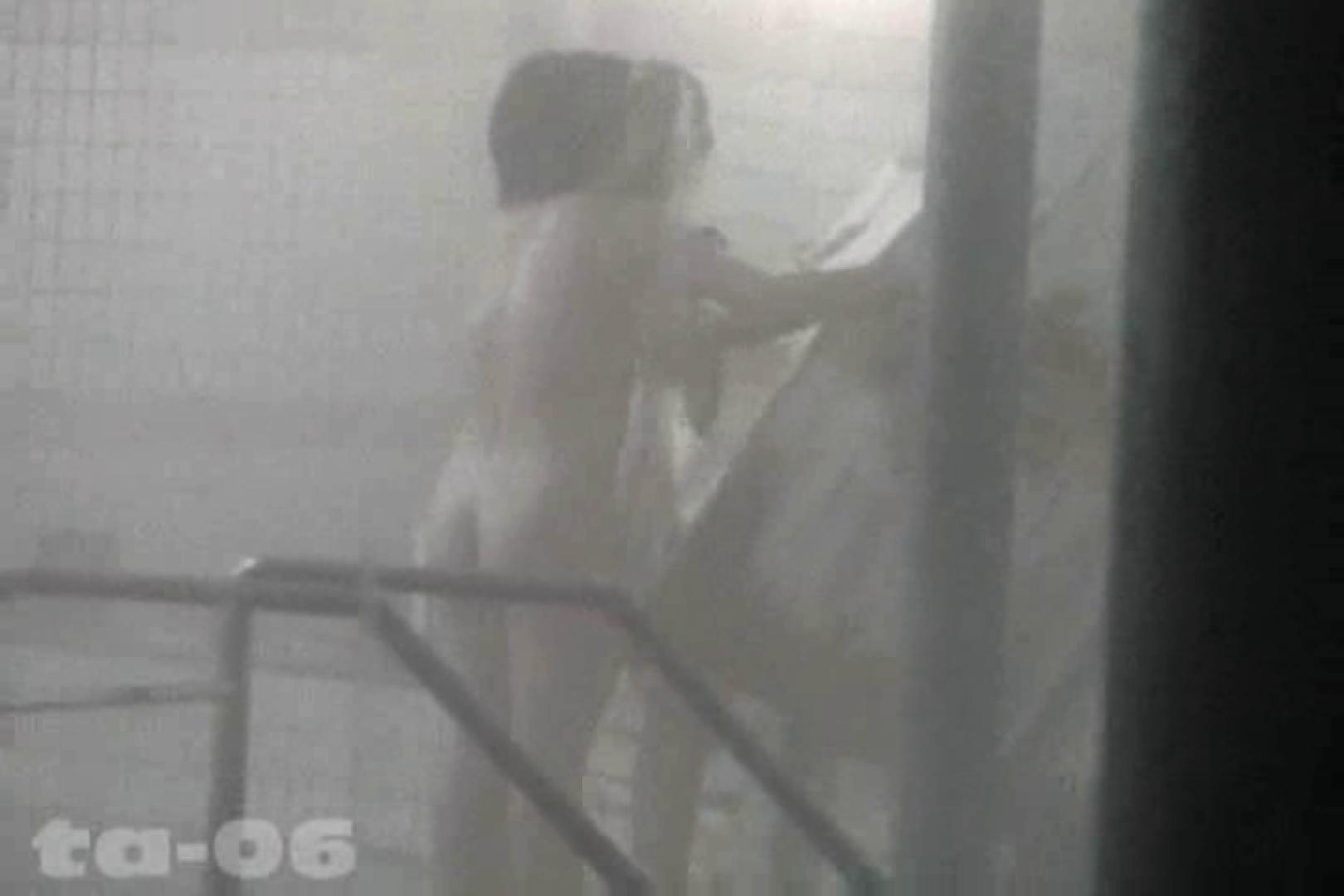 合宿ホテル女風呂盗撮高画質版 Vol.06 エッチなOL 戯れ無修正画像 87枚 2