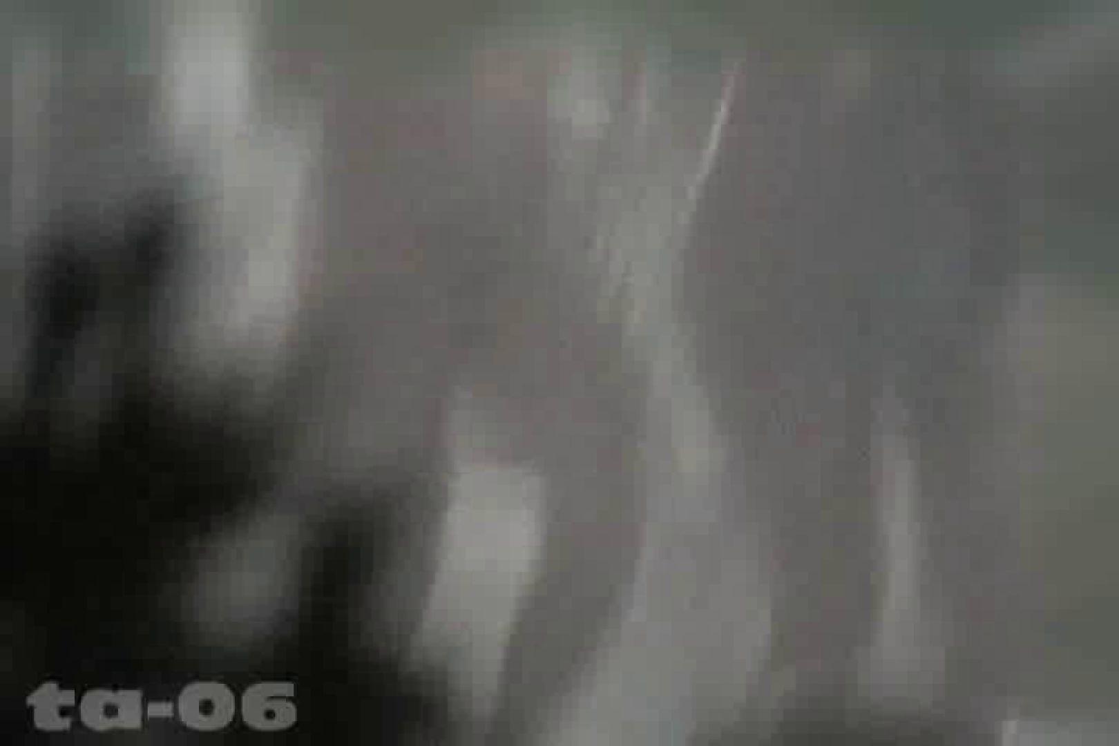 合宿ホテル女風呂盗撮高画質版 Vol.06 女風呂 AV動画キャプチャ 87枚 4