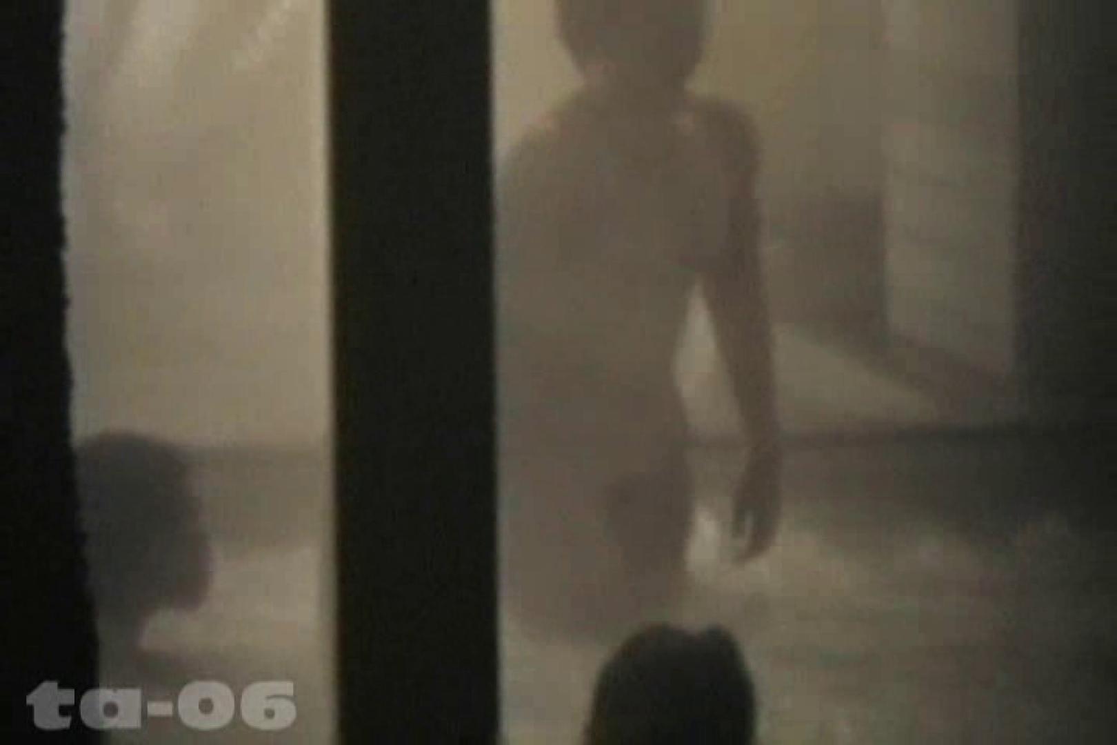 合宿ホテル女風呂盗撮高画質版 Vol.06 盗撮 盗み撮り動画キャプチャ 87枚 45