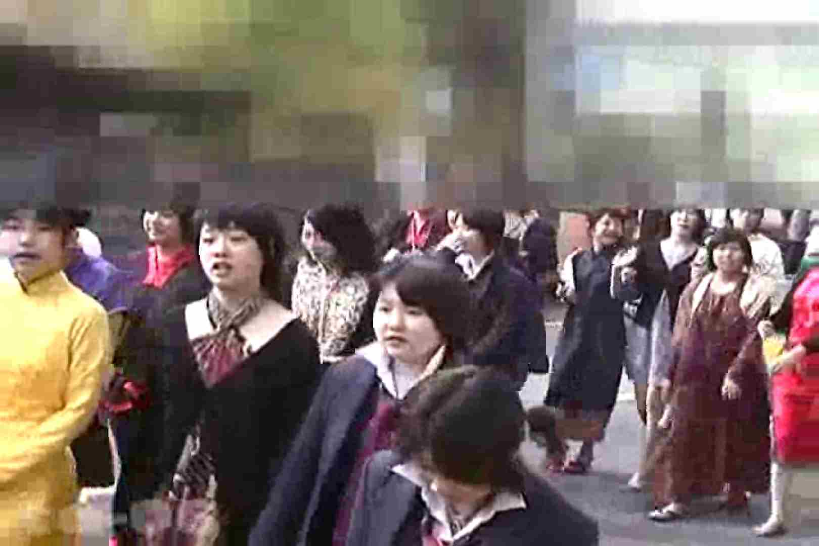 合宿ホテル女風呂盗撮高画質版 Vol.06 高画質   ホテル  87枚 73