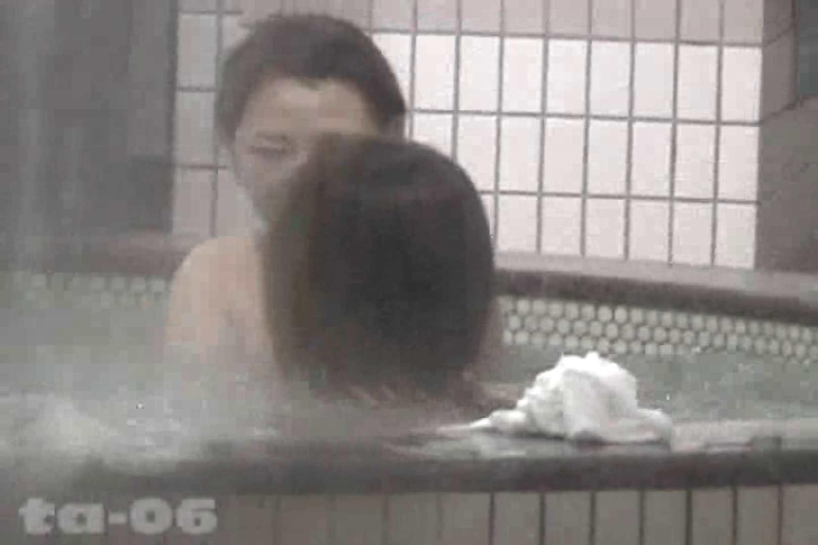 合宿ホテル女風呂盗撮高画質版 Vol.06 盗撮 盗み撮り動画キャプチャ 87枚 81