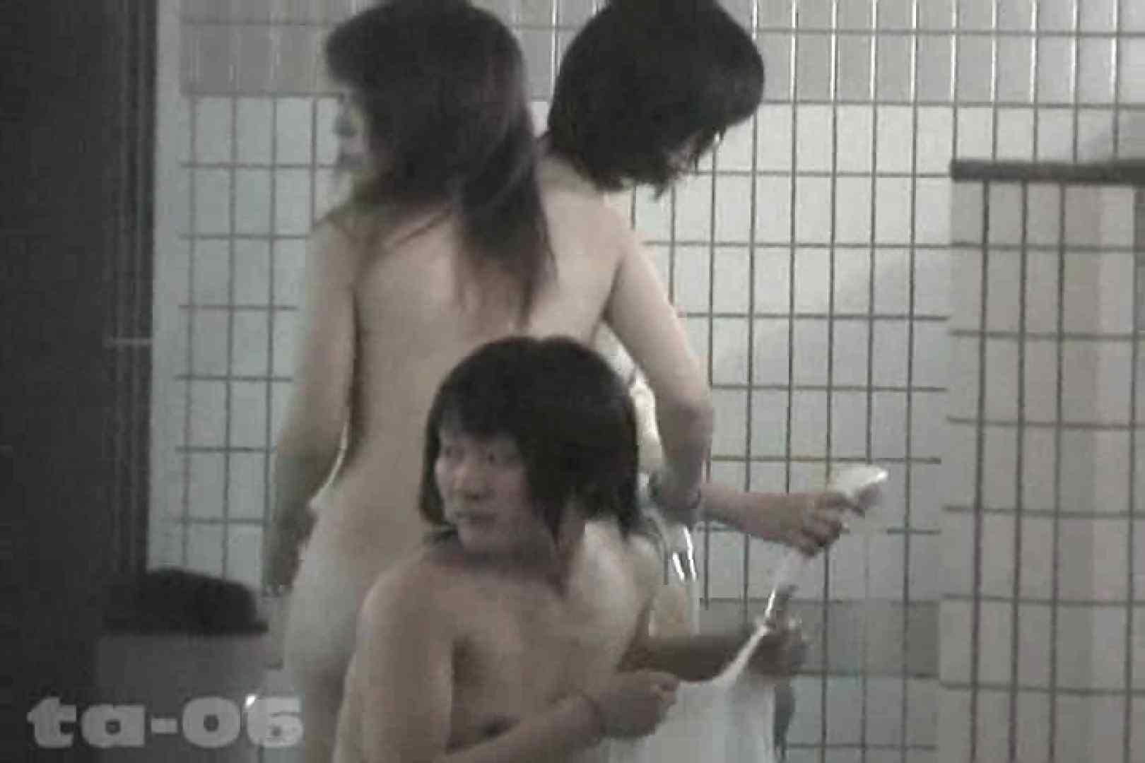 合宿ホテル女風呂盗撮高画質版 Vol.06 エッチなOL 戯れ無修正画像 87枚 86