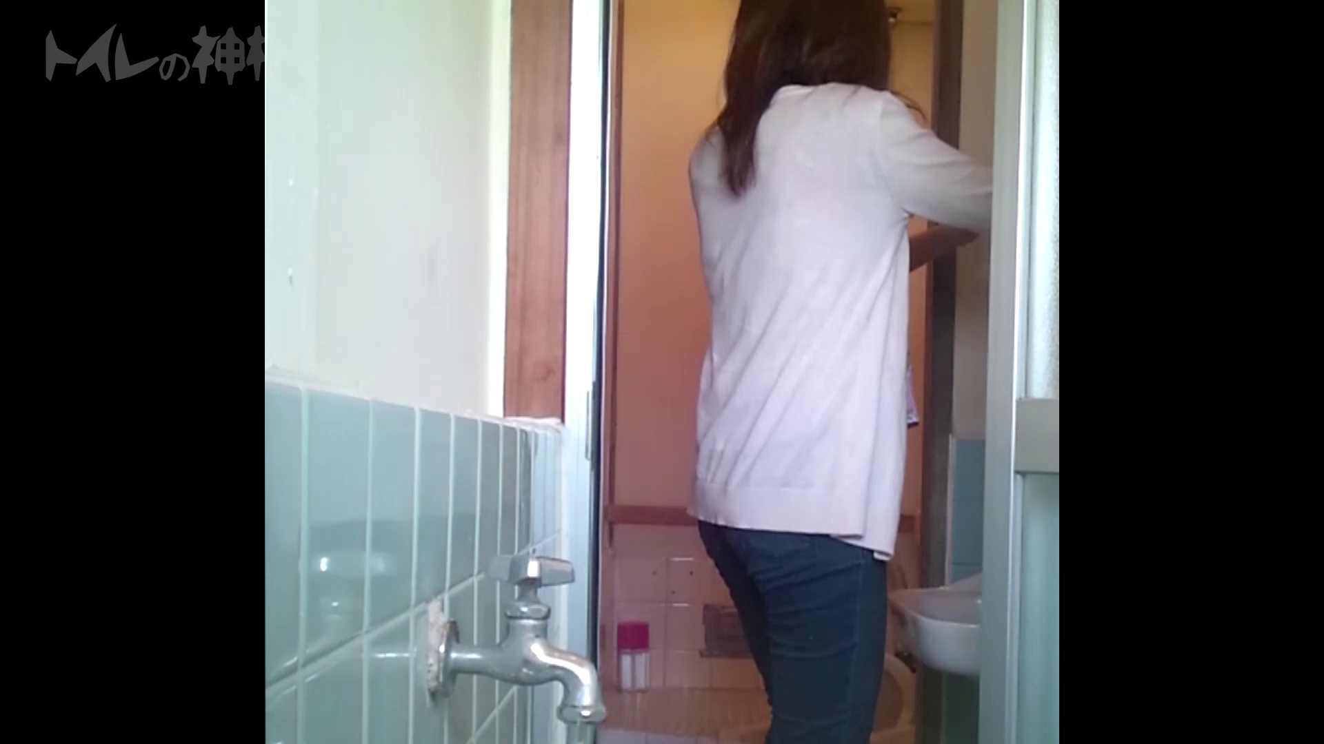 トイレの神様 Vol.07 検尿カップを持って・・・。 禁断のトイレ   エッチなOL  92枚 1