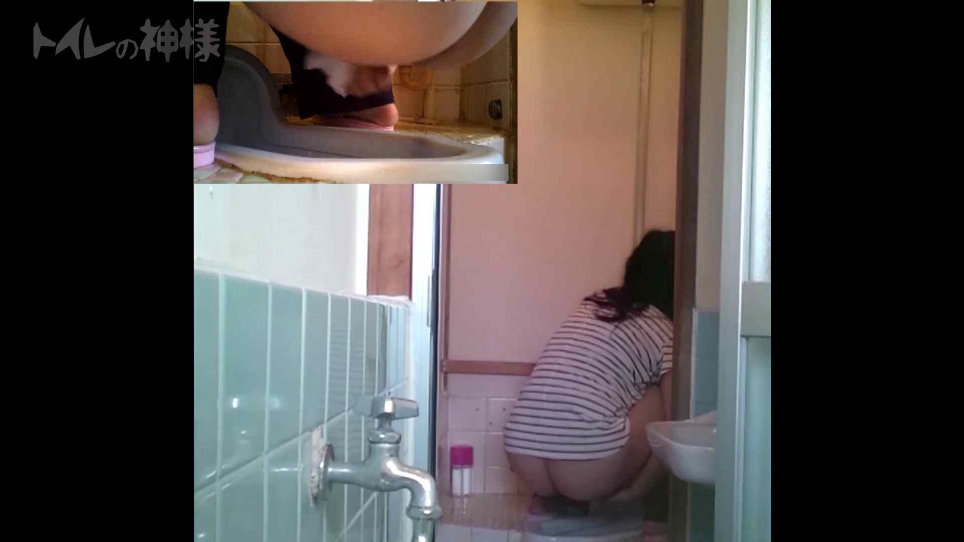 トイレの神様 Vol.07 検尿カップを持って・・・。 禁断のトイレ  92枚 8