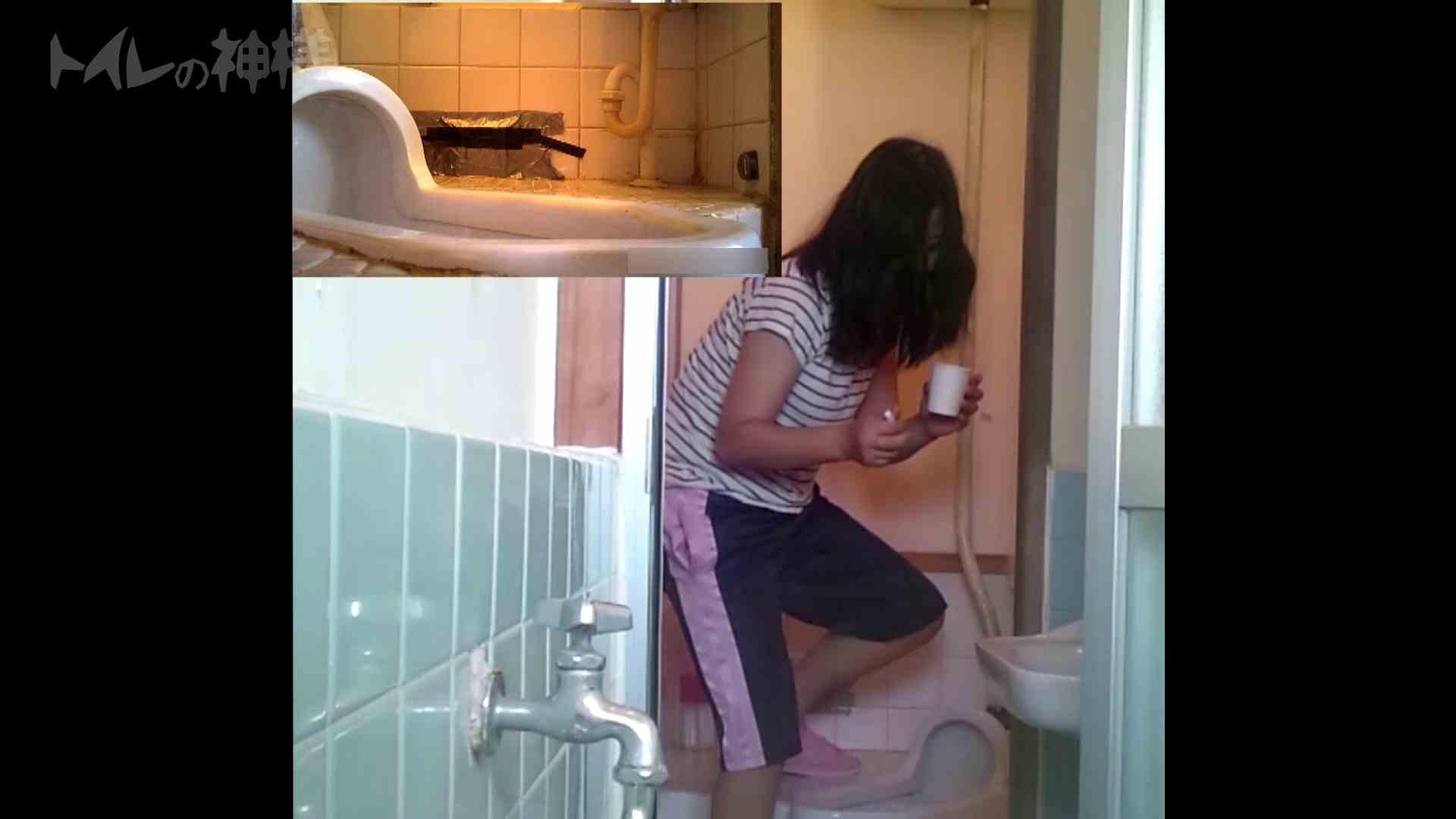トイレの神様 Vol.07 検尿カップを持って・・・。 禁断のトイレ   エッチなOL  92枚 15