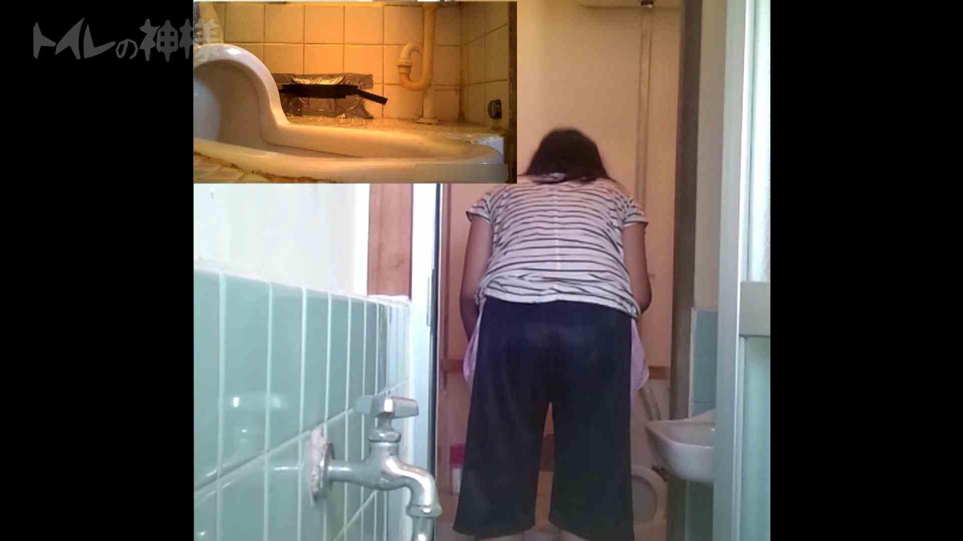 トイレの神様 Vol.07 検尿カップを持って・・・。 禁断のトイレ   エッチなOL  92枚 17